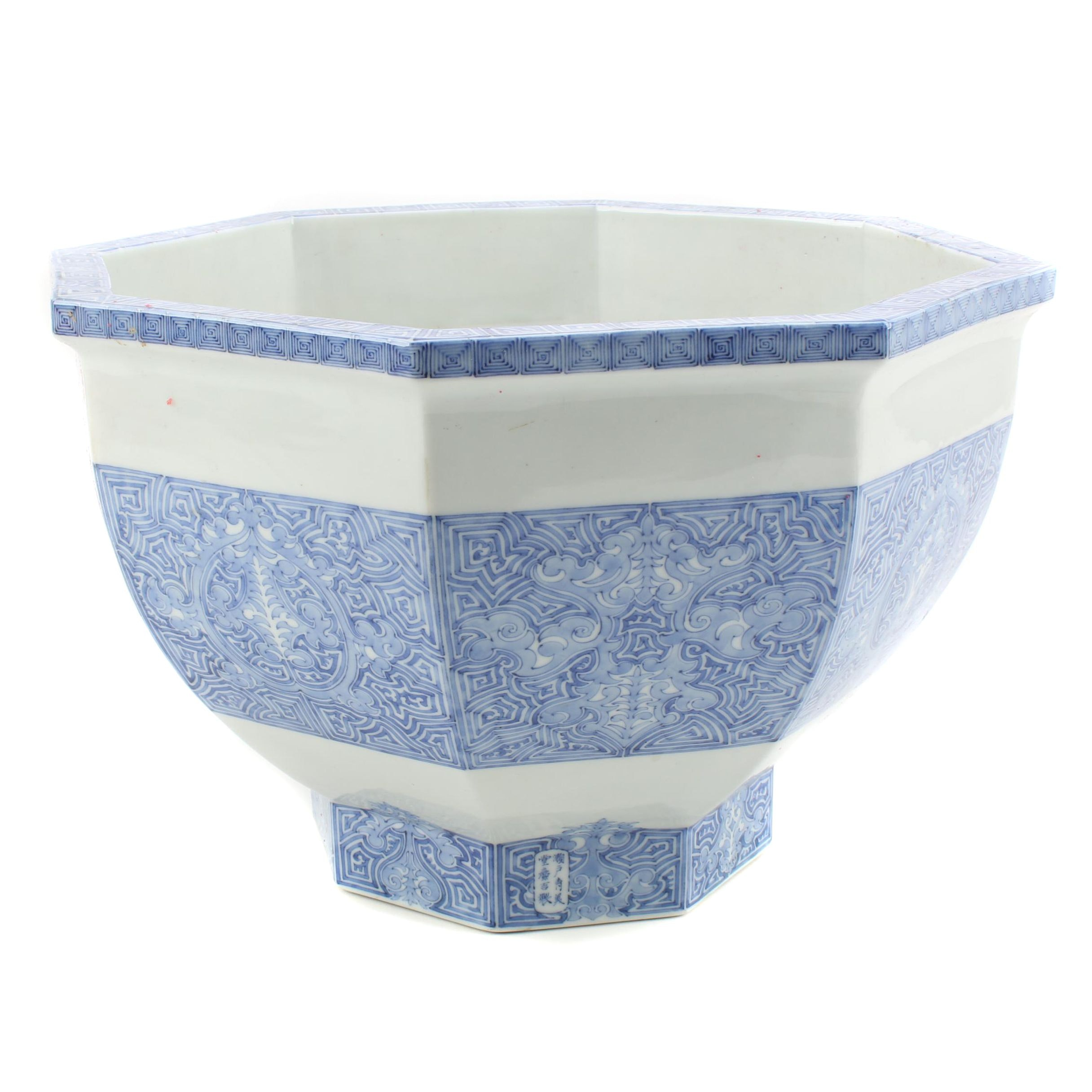 Chinese Porcelain Blue and White Jardiniere with Meander Border