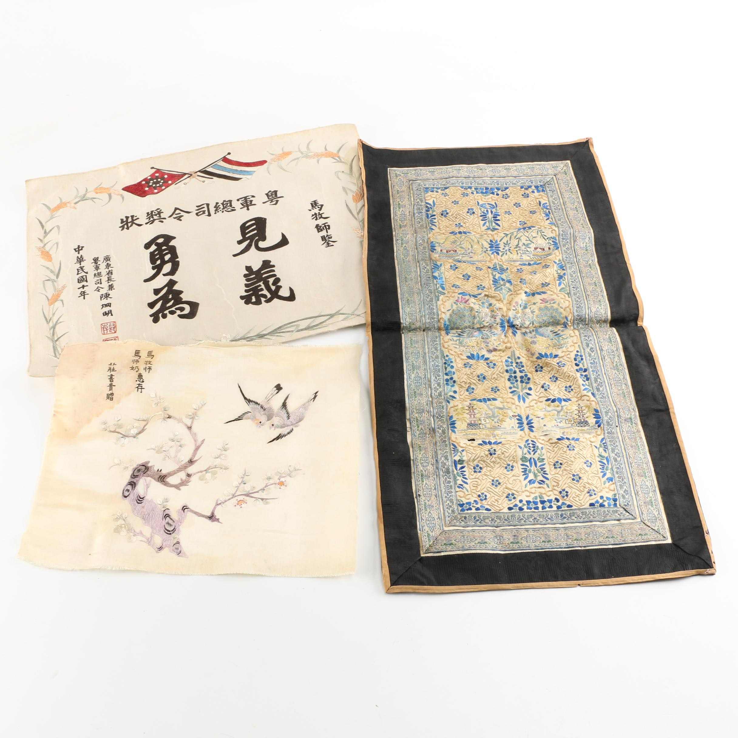 Vintage Chinese Embroidery Including Guangdong Army Certificate of Merit