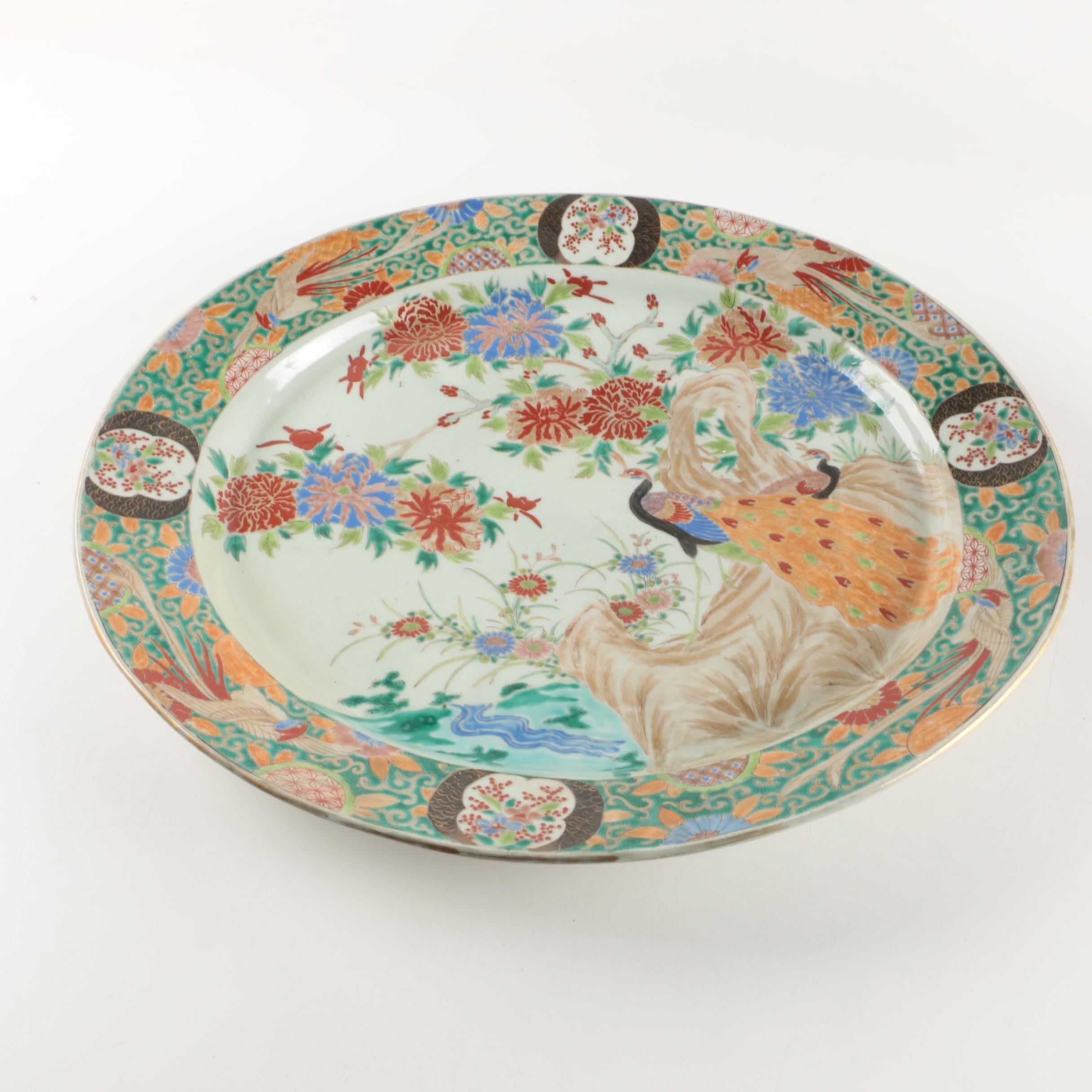 Japanese Hand-Painted Ceramic Platter