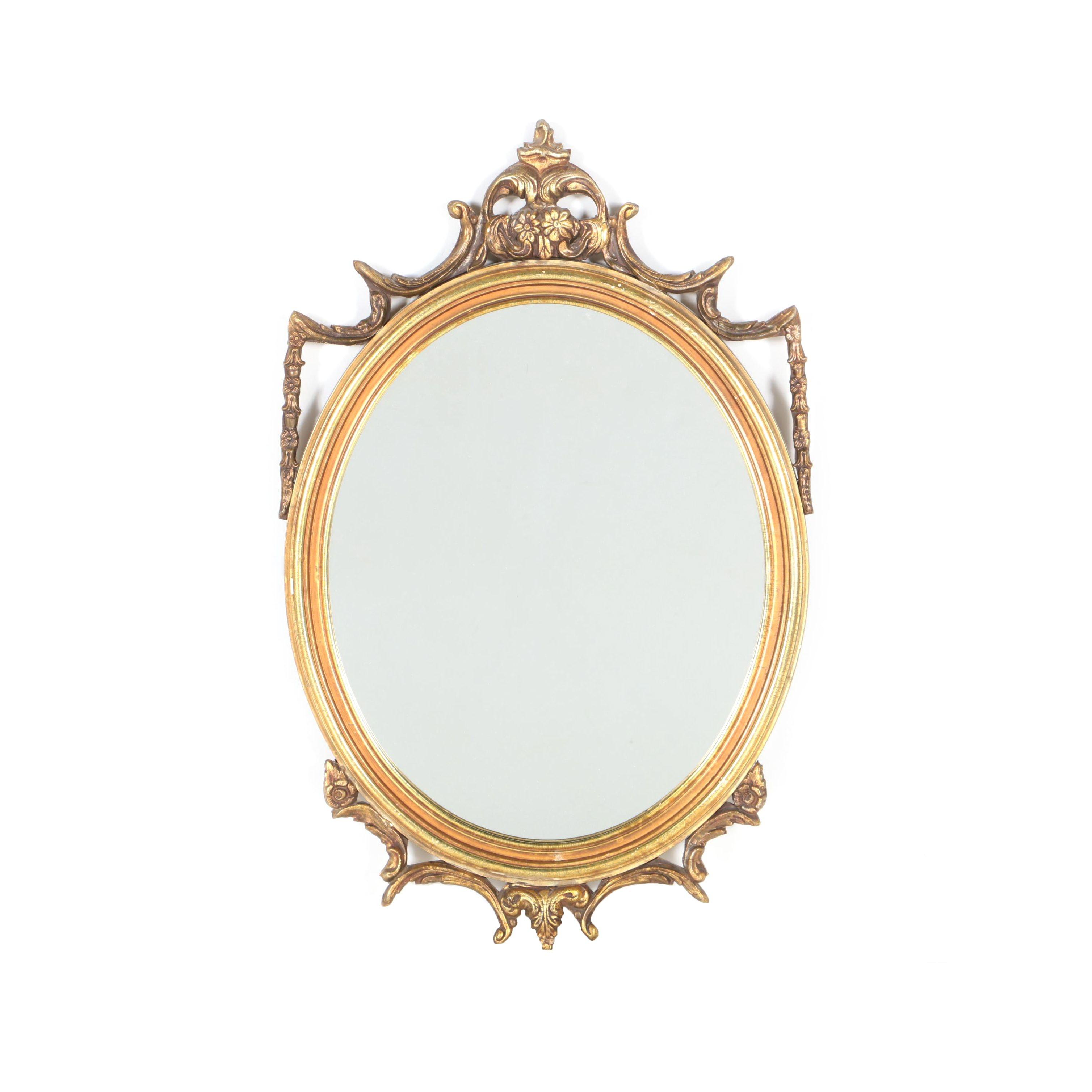 Ornate Wood Framed Wall Mirror