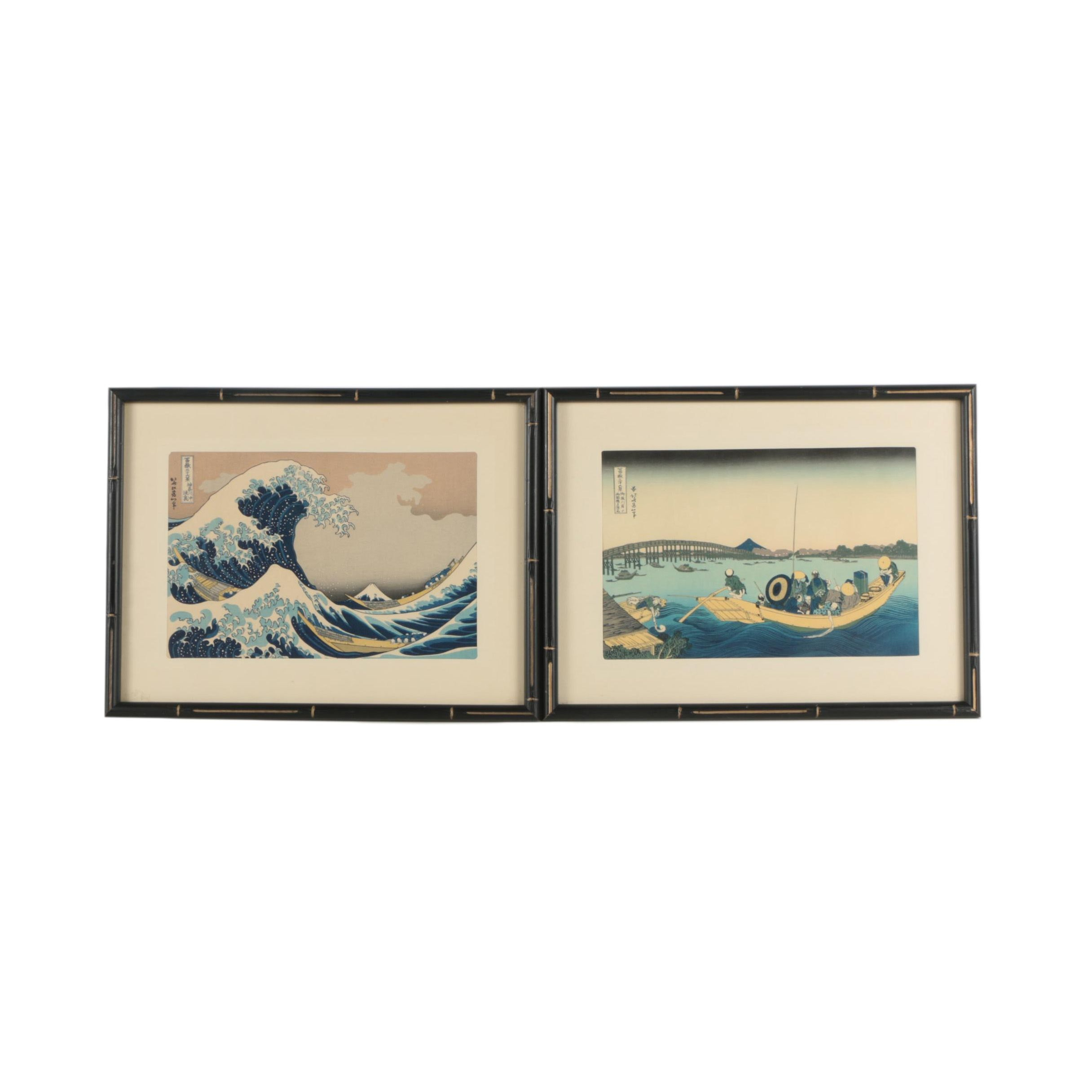 Japanese Ukiyo-e Woodblock Prints After Katsushika Hokusai