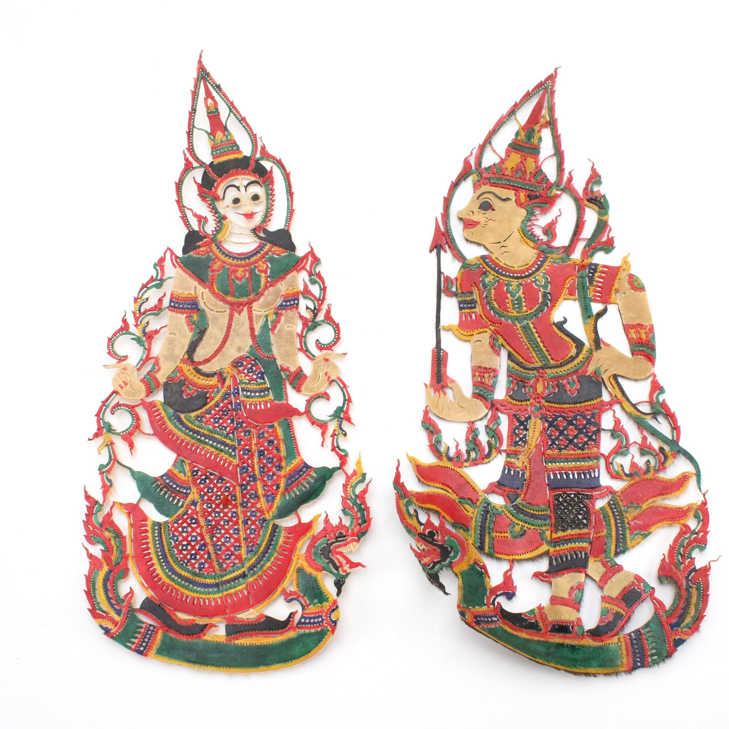 Thai Pierced Hide Nang Yai Shadow Puppets