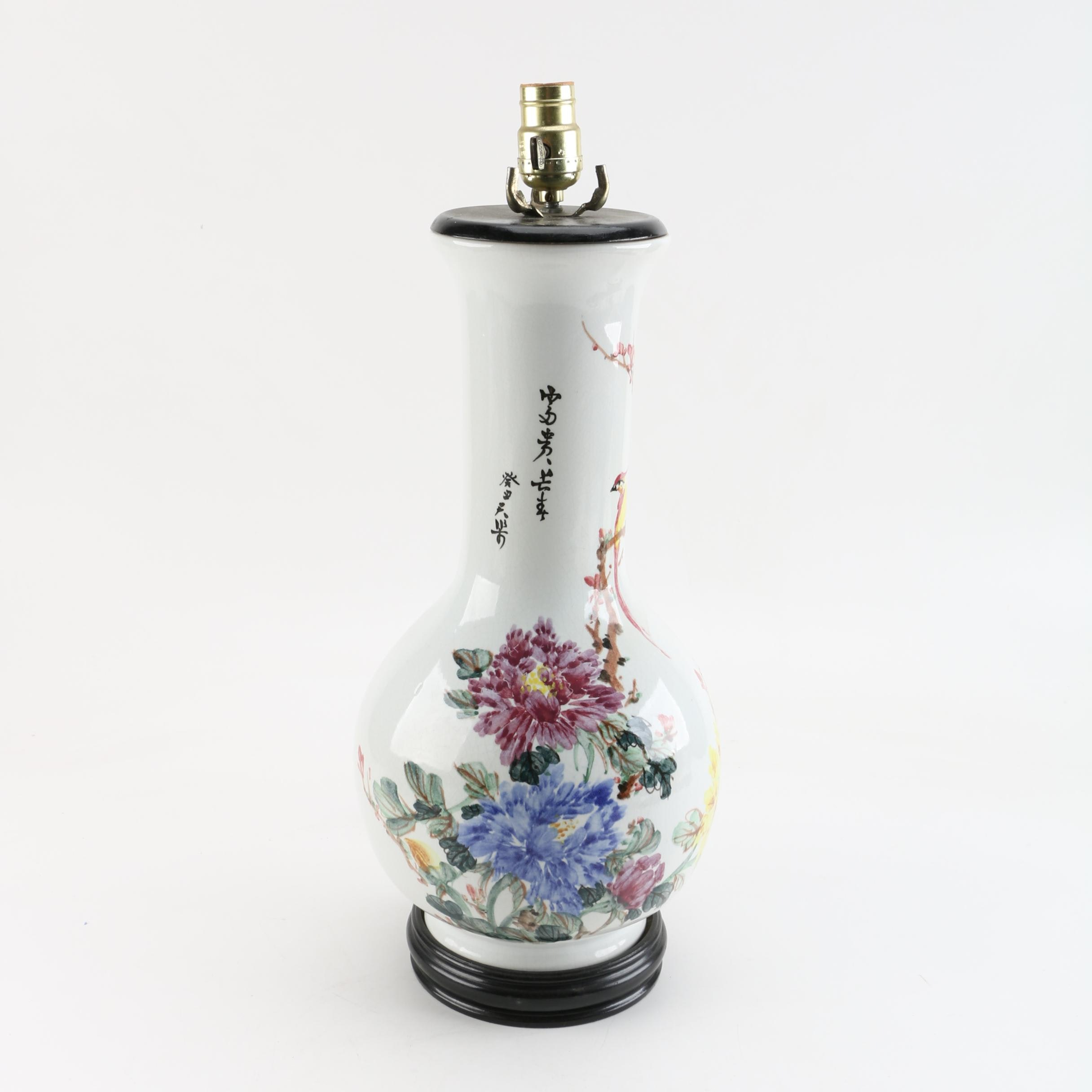 Hand-Painted Chinese Floral Ceramic Table Lamp