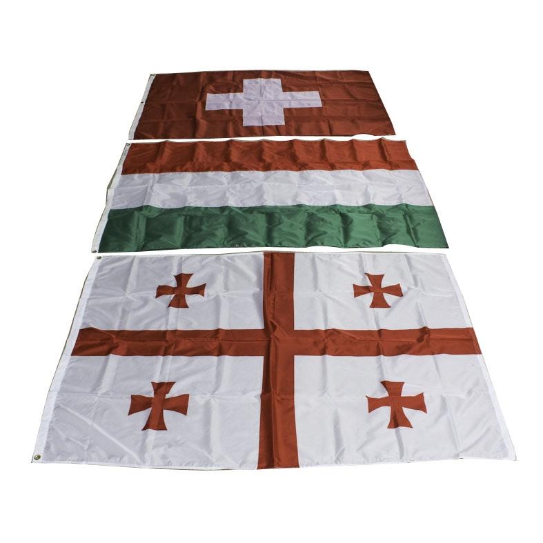 Swiss, Georgian and Hungarian National Flags