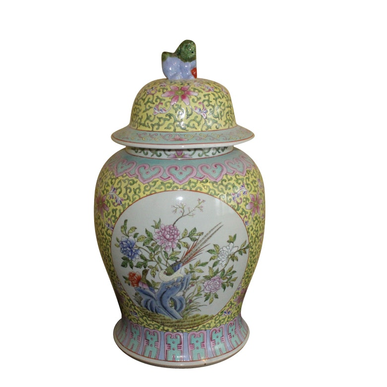 Chinese Famille Jaune Style Ginger Jar