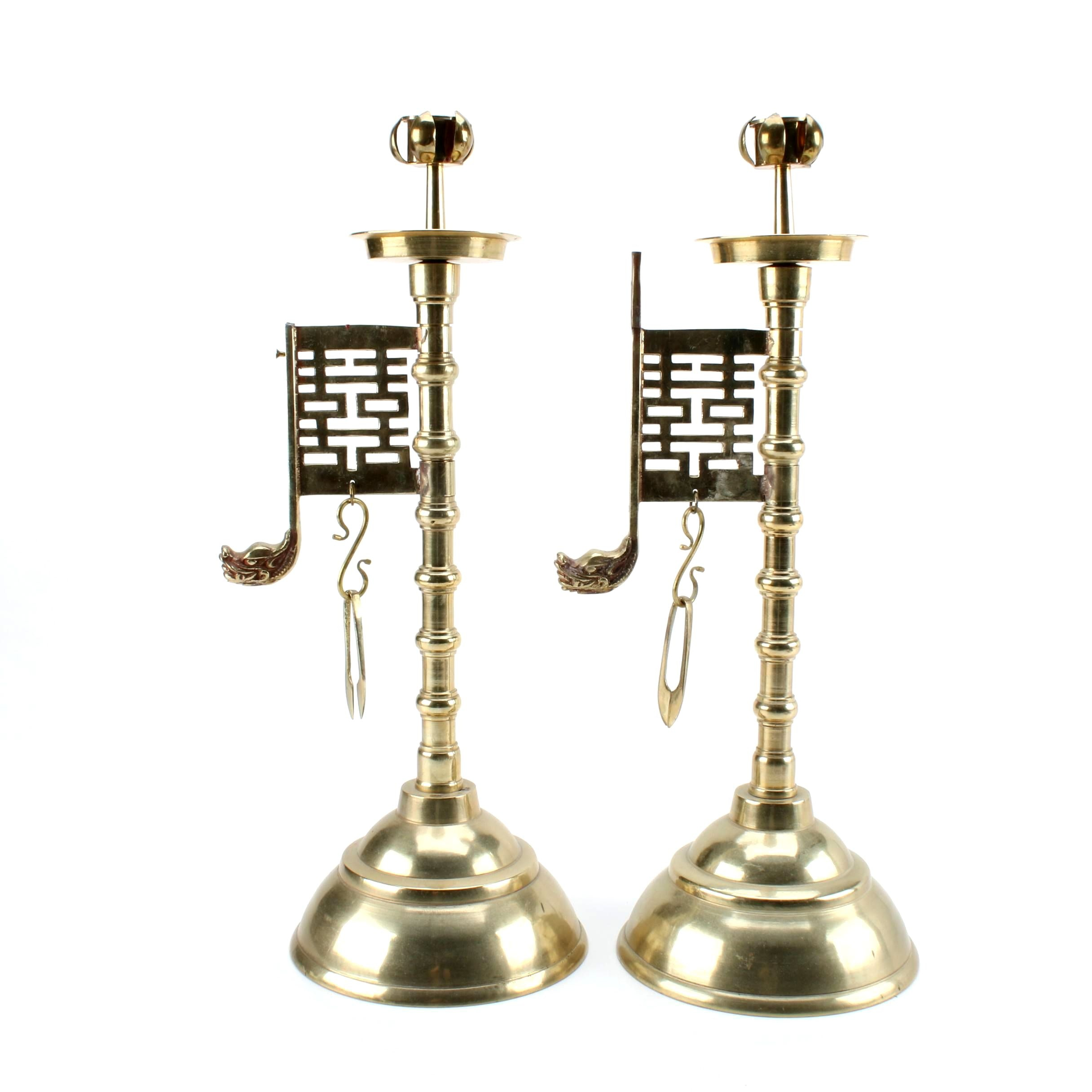 Chinese Style Brass Tone Candle Holders with Double Happiness