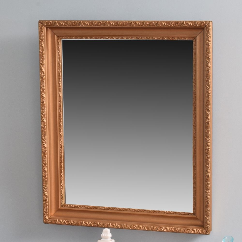 Gold Toned Square Wood Framed Wall Mirror