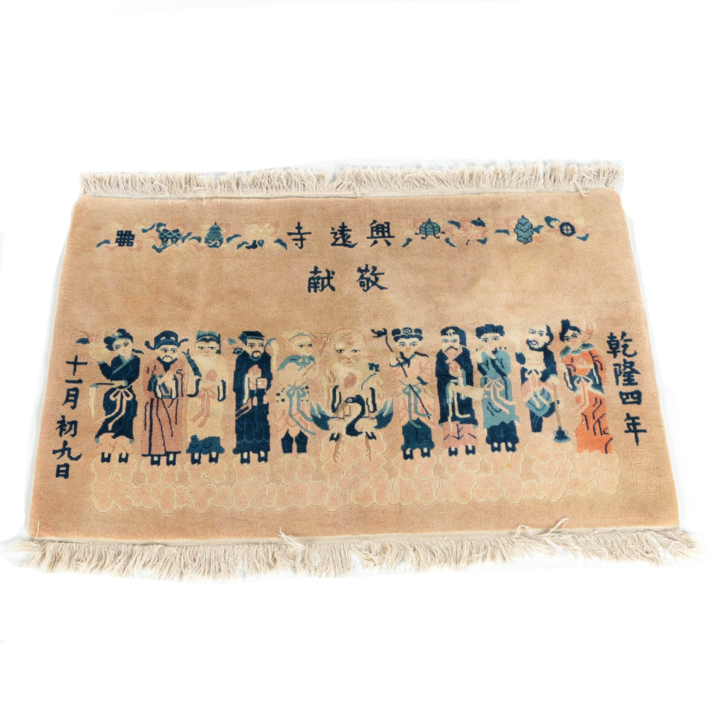 Hand-Knotted Chinese Pictorial Wool Rug