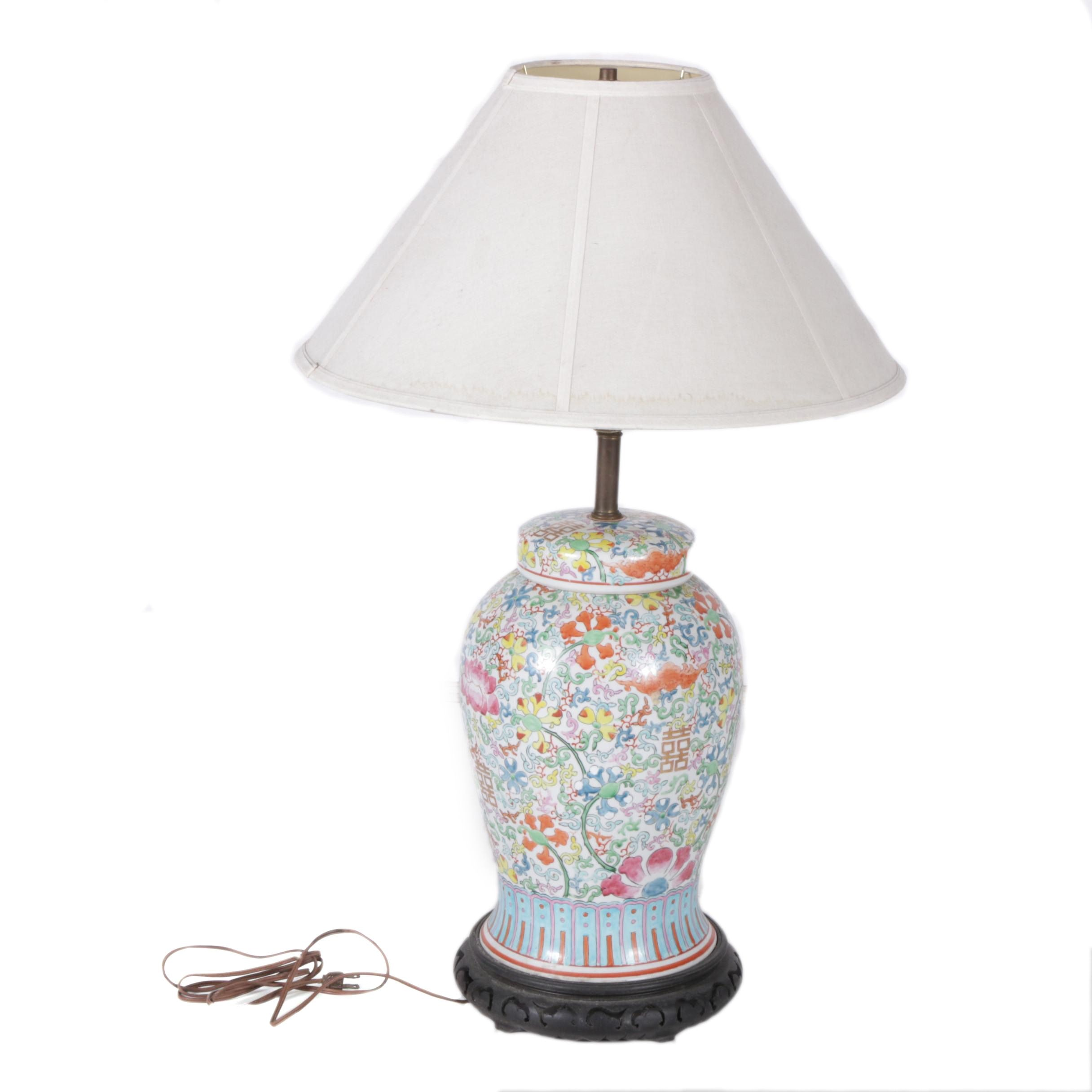 Chinese Ginger Jar Style Table Lamp