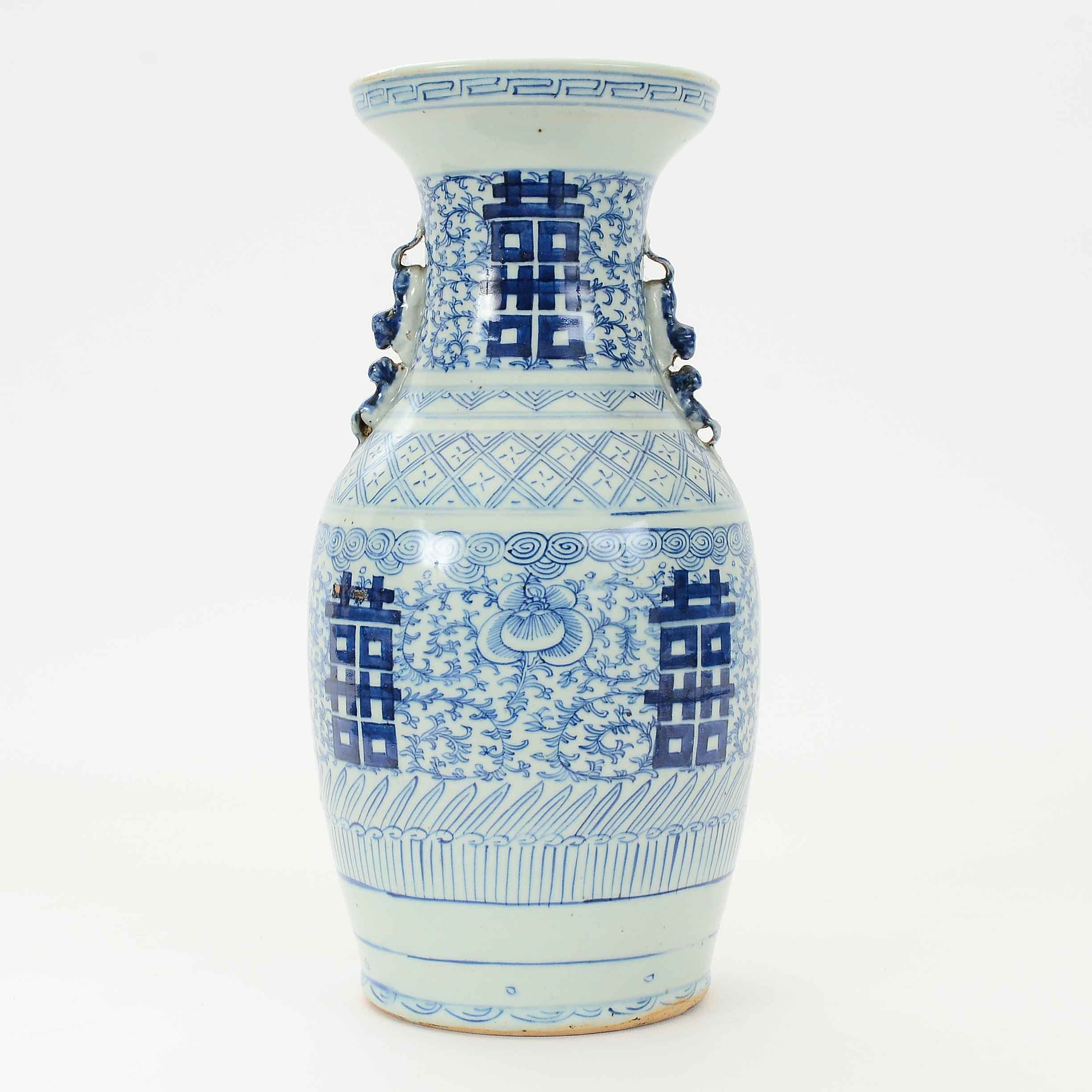 Chinese Double Happiness Ceramic Vase