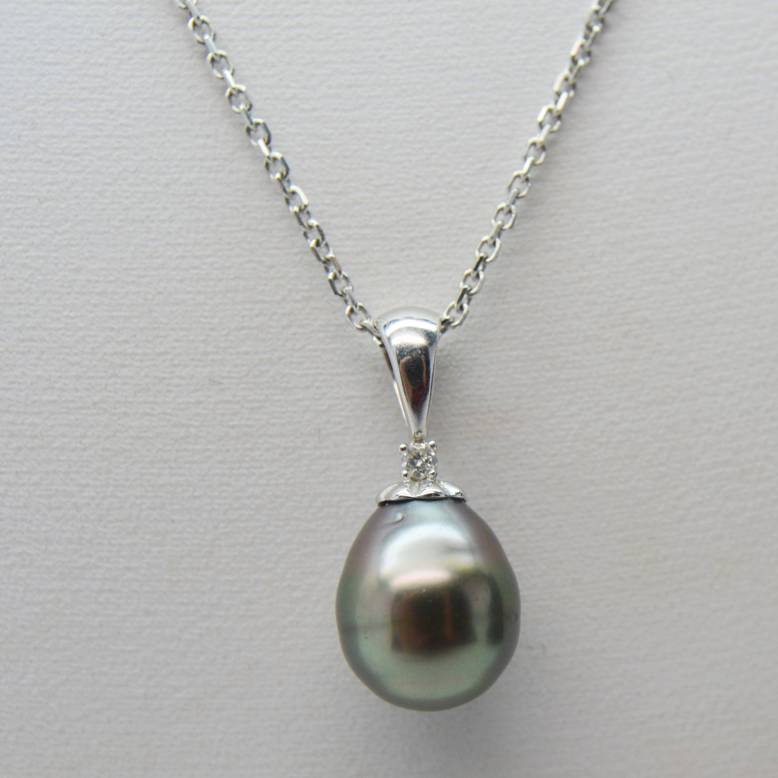 14K White Gold Cultured Pearl Pendant Necklace