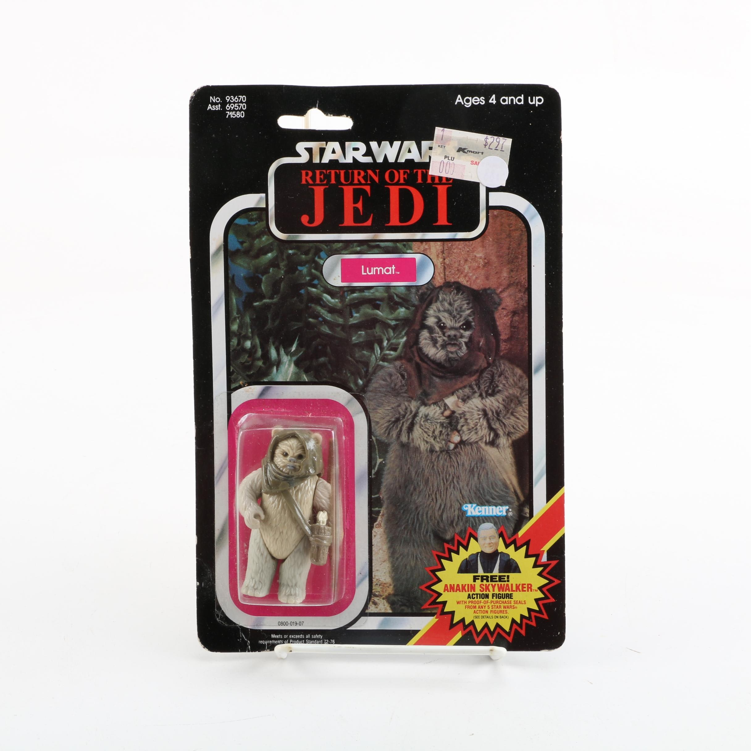 "1984 Kenner ""Star Wars: Return of the Jedi"" Lumat Action Figure"