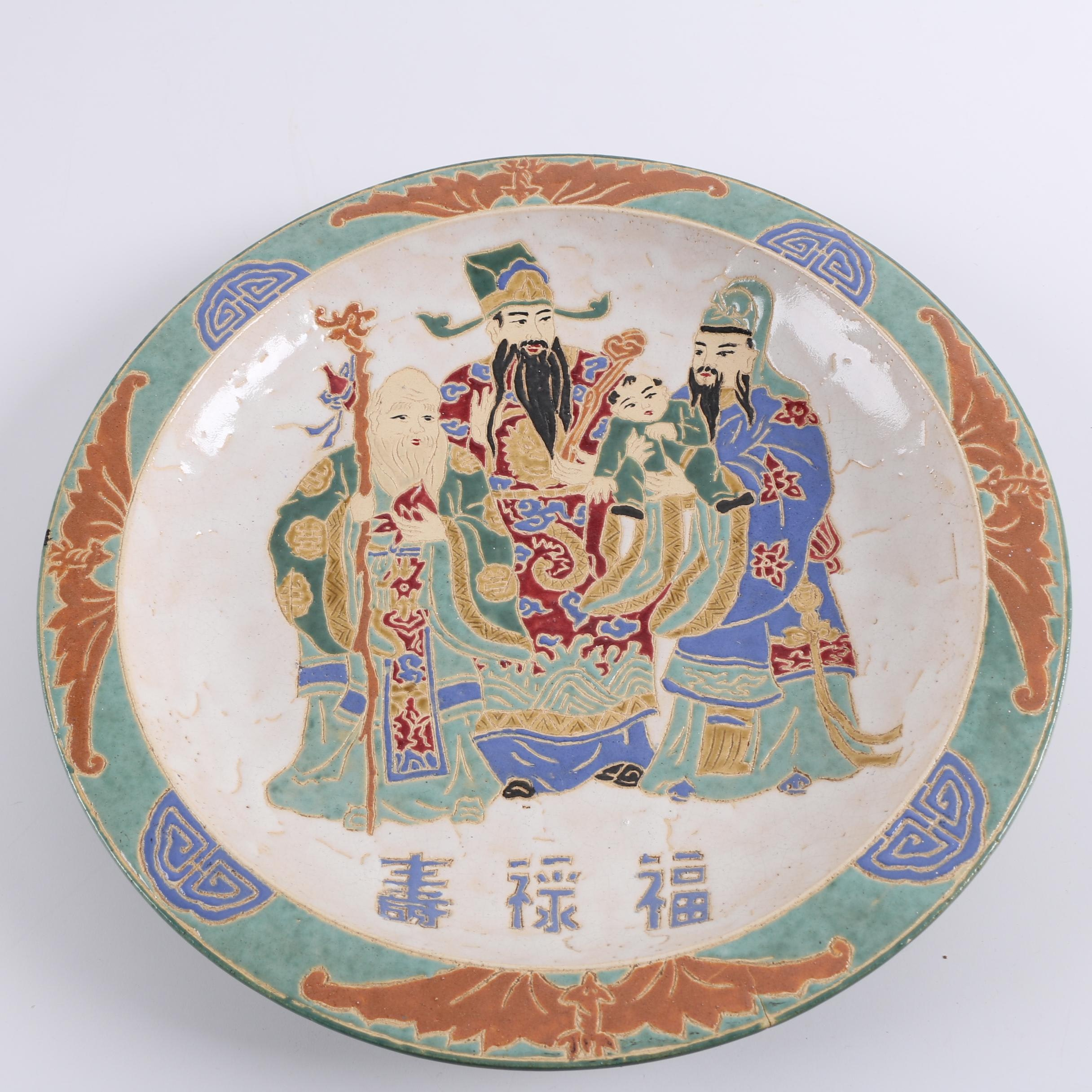 Chinese Plate with Sanxing Deities