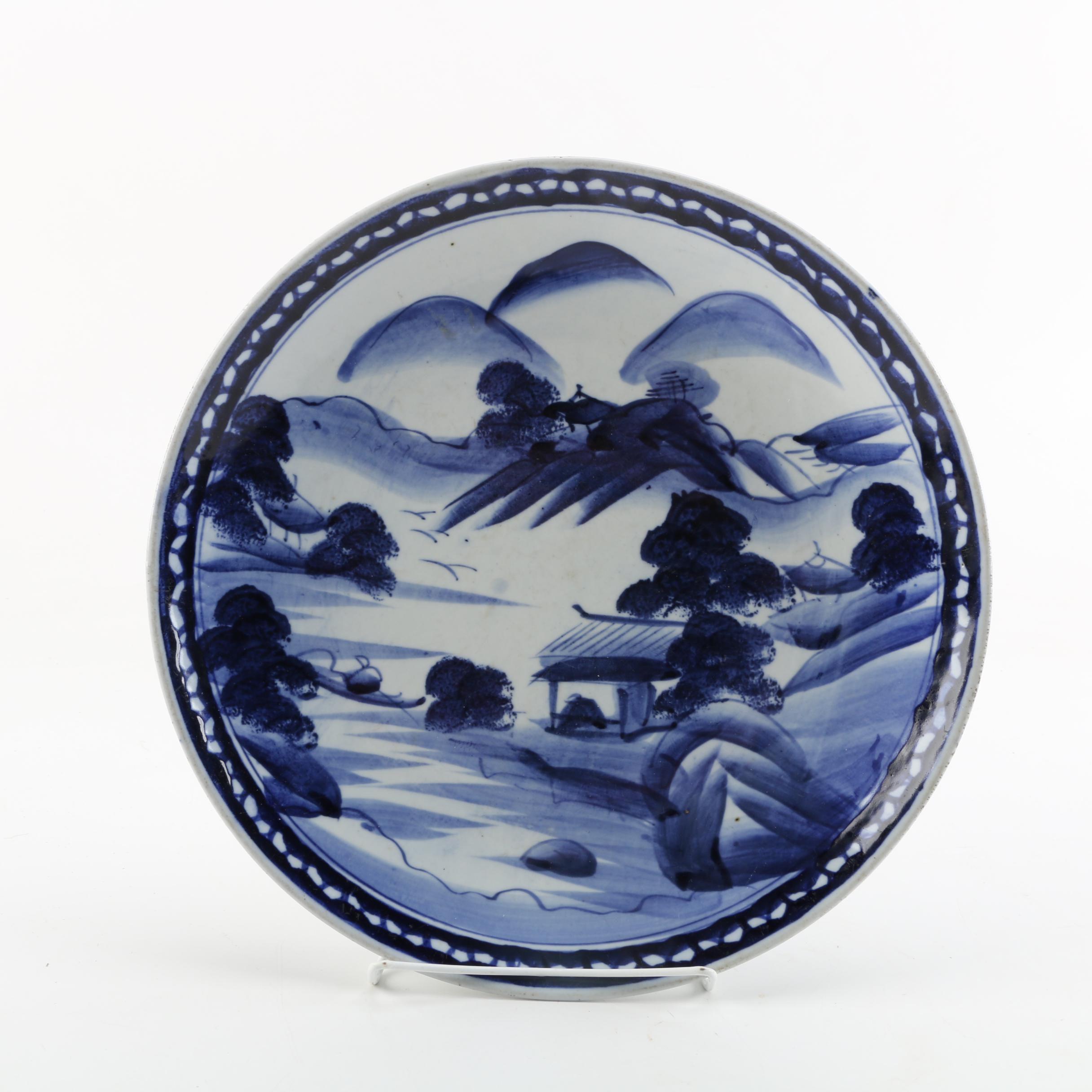 Antique Japanese Imari Plate ...  sc 1 st  EBTH.com & Antique Japanese Imari Plate : EBTH