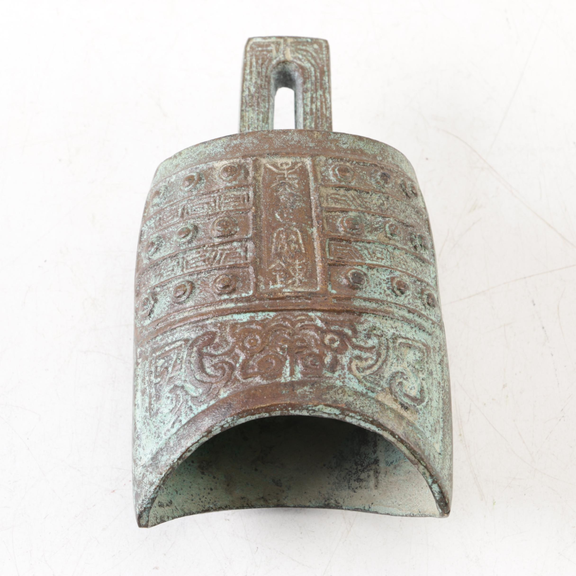 Chinese Bianzhong Style Bell
