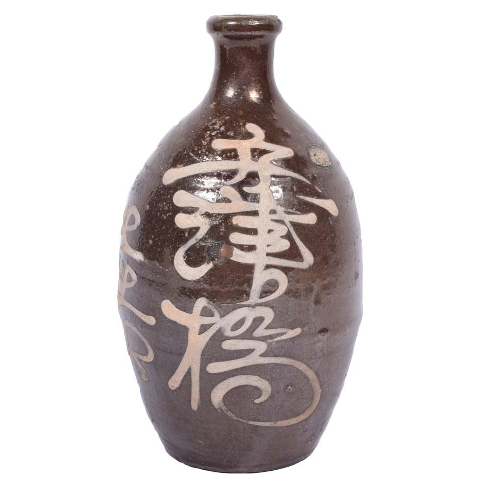 Japanese Ceramic Sake Bottle