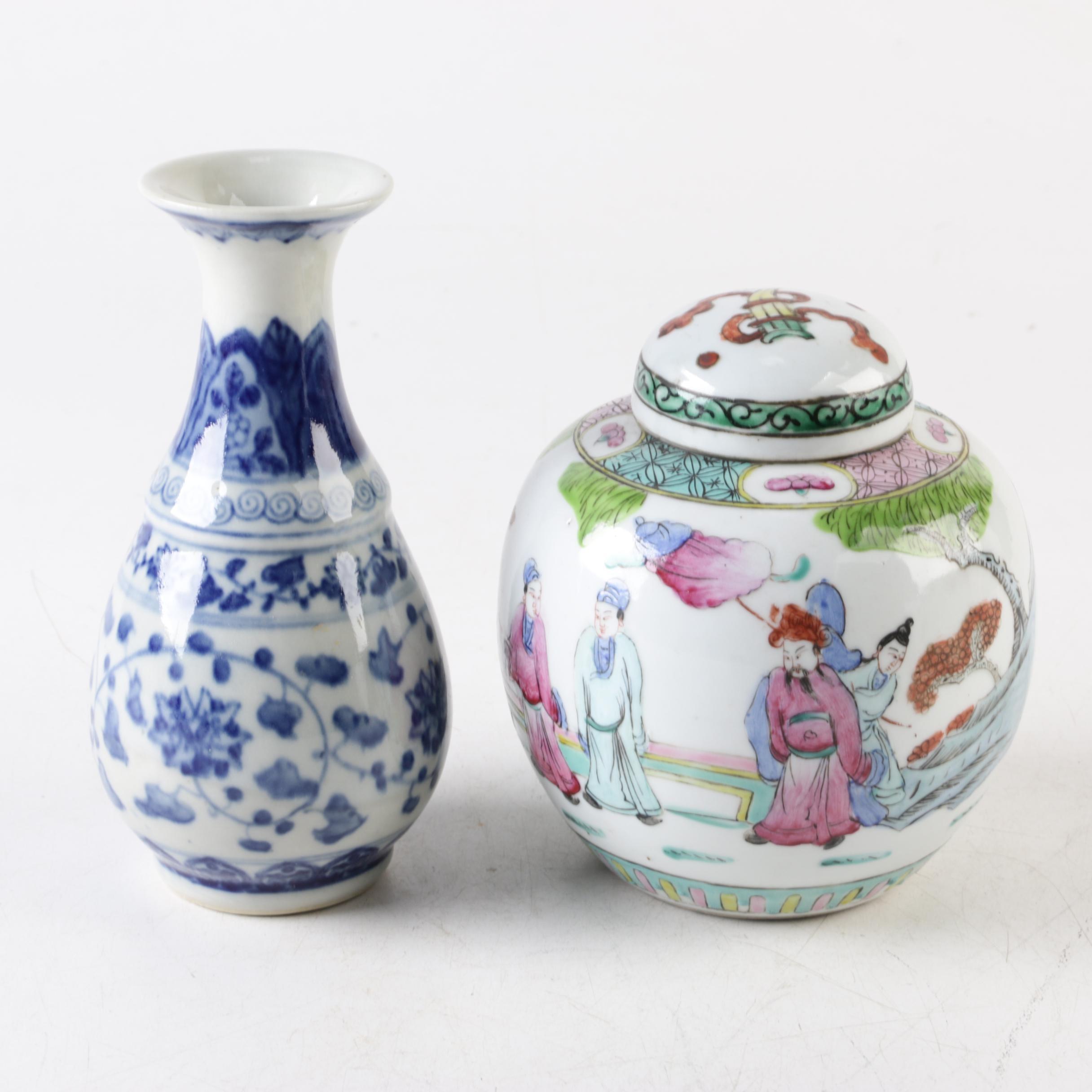 Vintage Chinese Vase and Ginger Jar