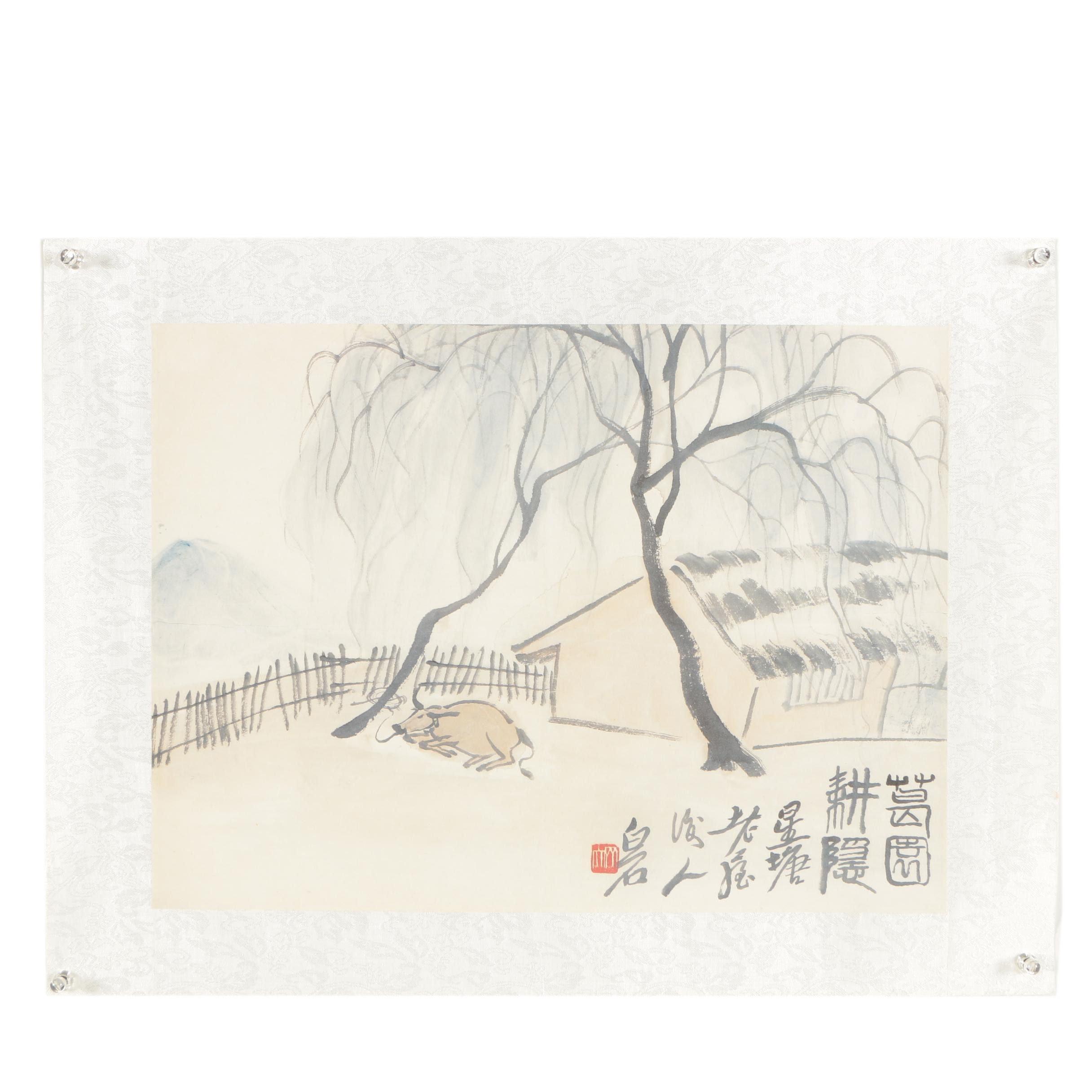Giclée Print After Qi Baishi of Chinese Farm Landscape