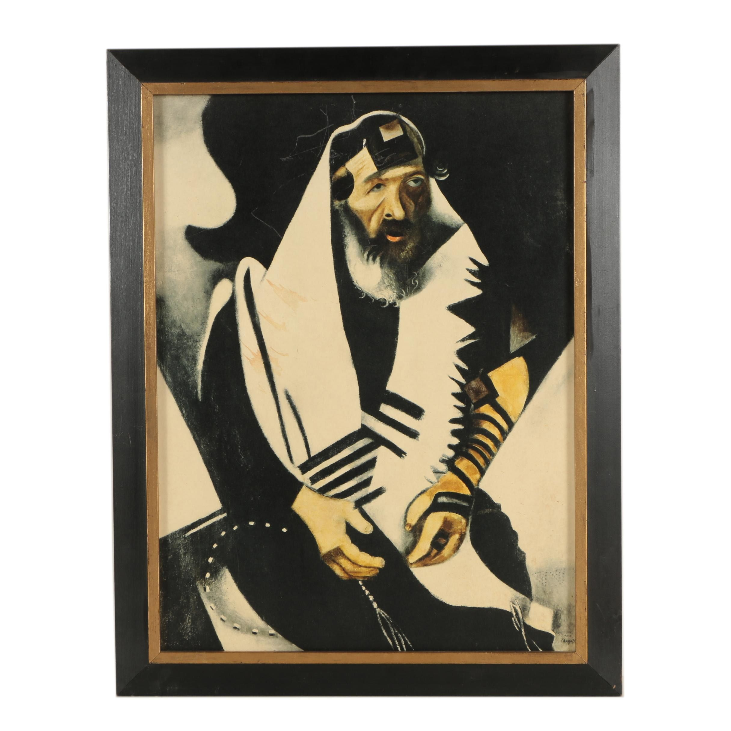 """Reproduction Print After Marc Chagall's """"The Praying Jew (Rabbi of Vitebsk)"""""""