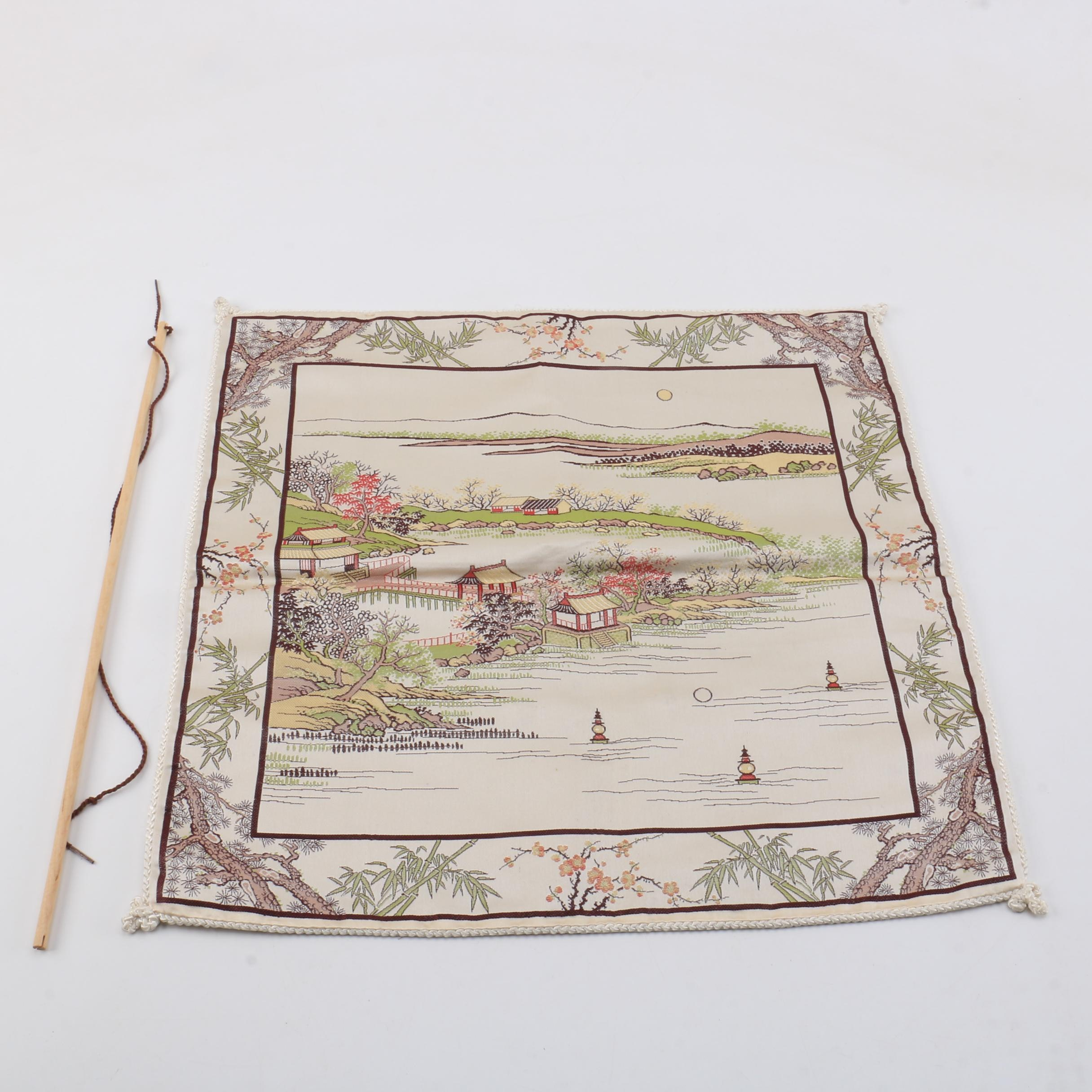 Chinese Silk Embroidered Wall Hanging by Brocaded Flowers