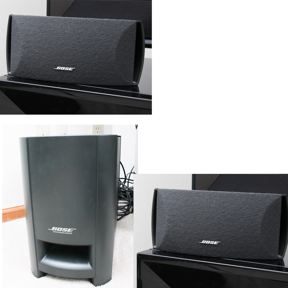 Bose 3.2.1 Series II Stereo System