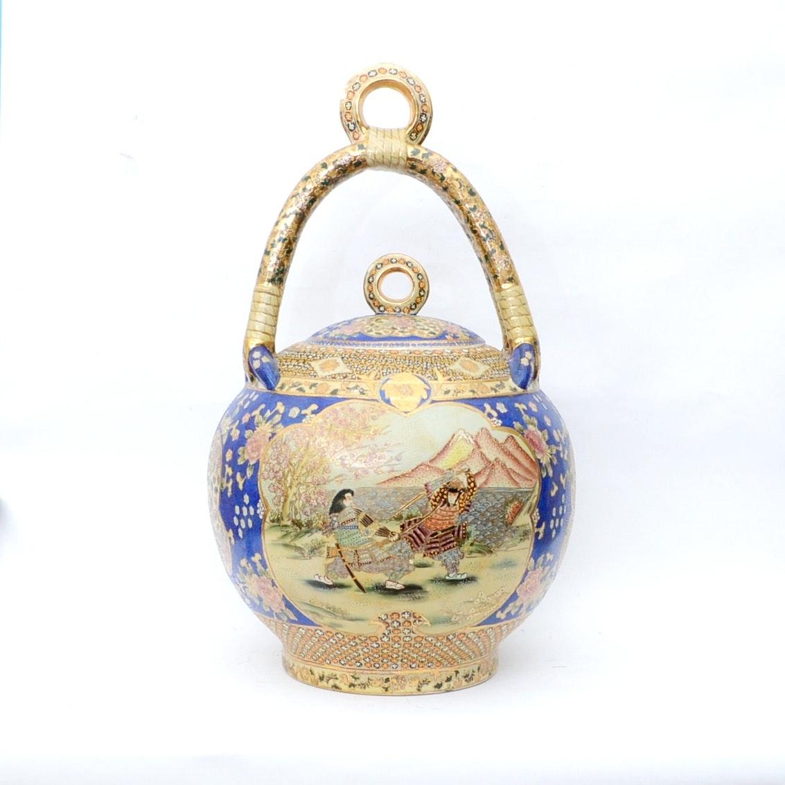 Chinese Satsuma Style Vase