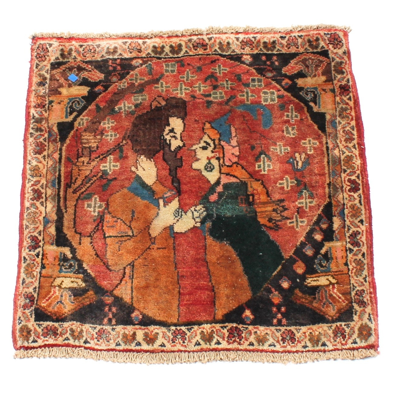 2' x 2' Vintage Hand-Knotted Persian Isfahan Pictorial Accent Rug