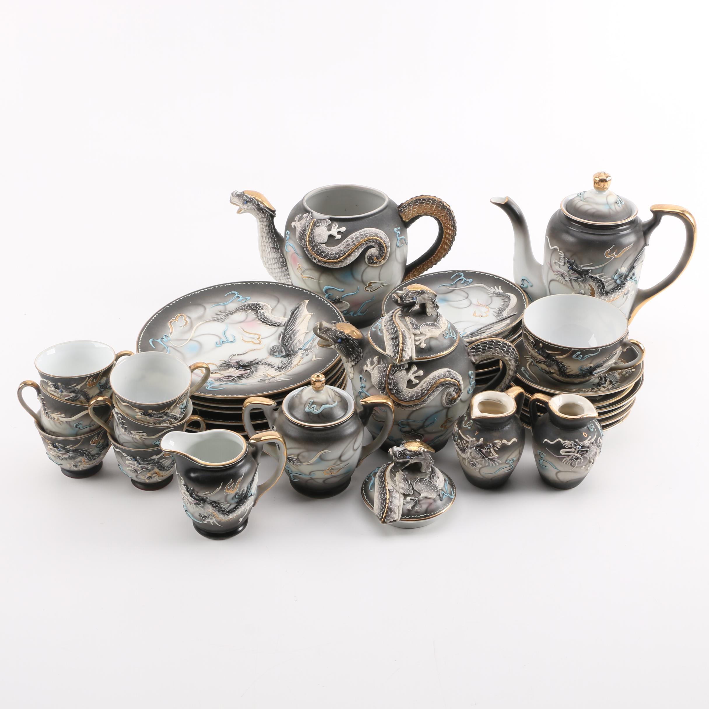 Endo China Tea and Coffee Service