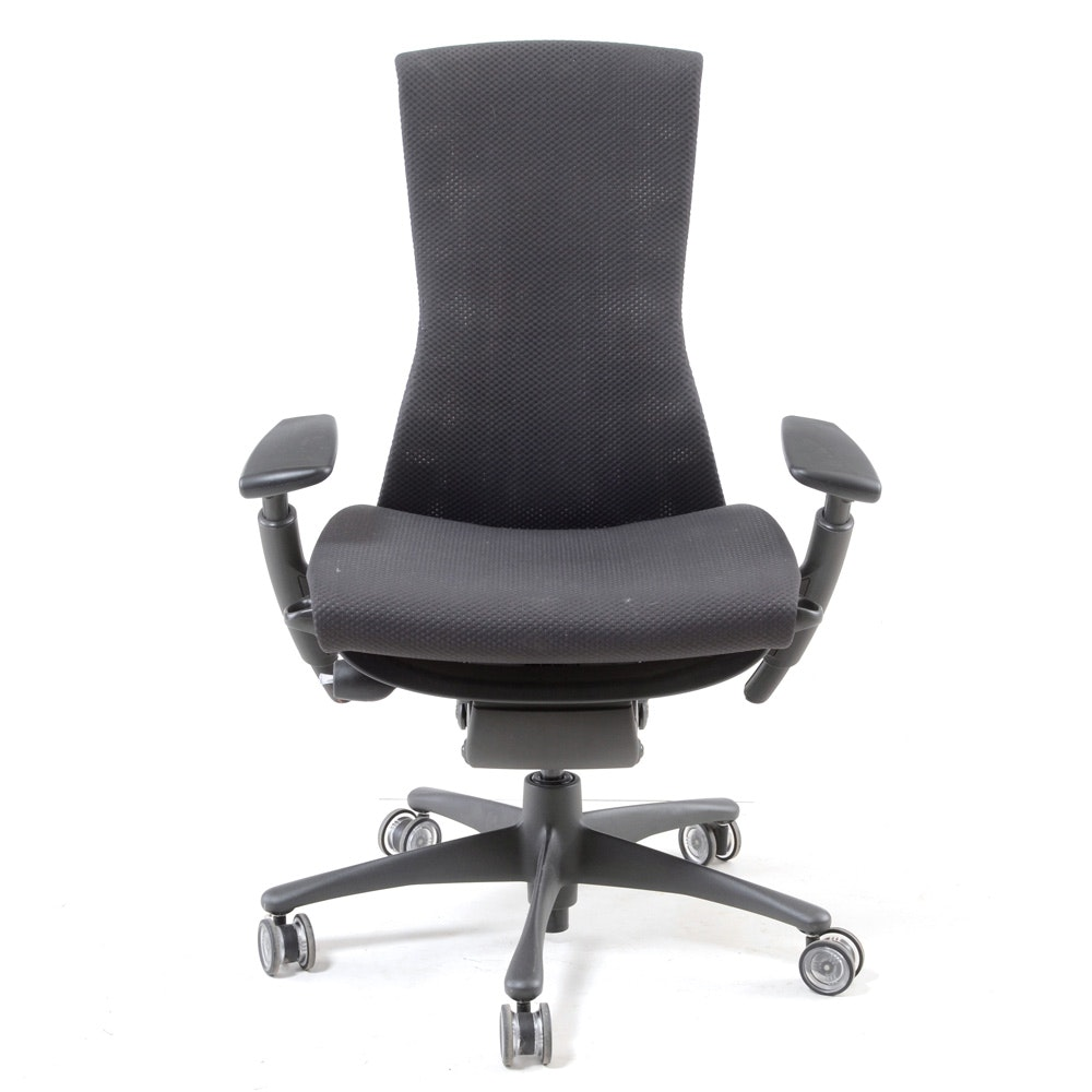 Howard Miller Office Chair