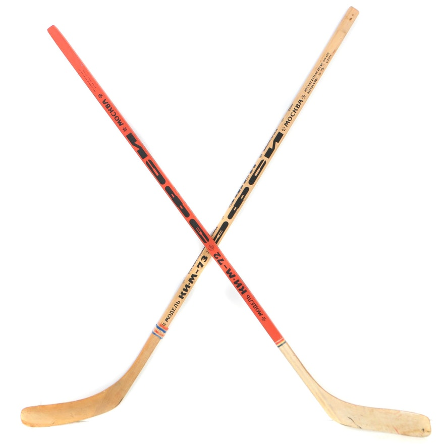 Two 1973 Russian Hockey Sticks
