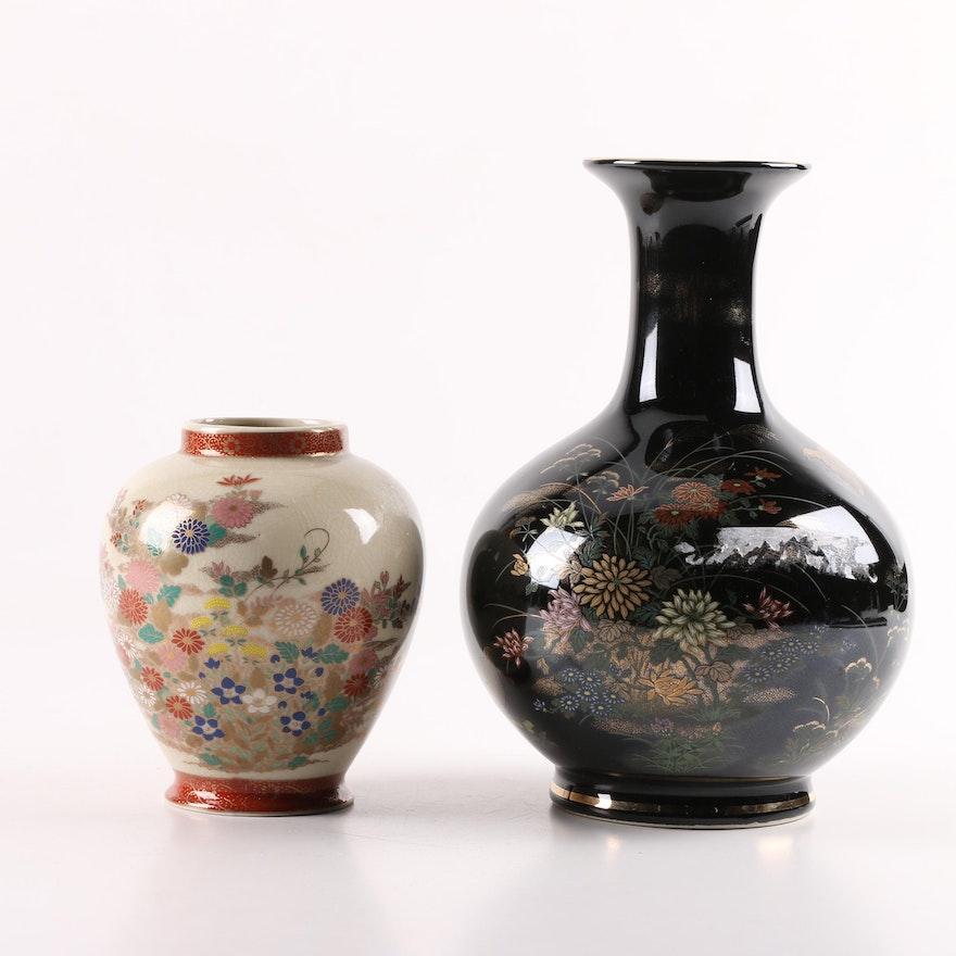 Pair Of Japanese Porcelain Vases Including Andrea By Sadek Ebth