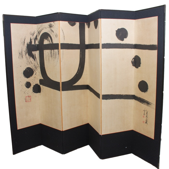 Contemporary Chinese Hand-Painted Six Panel Folding Screen