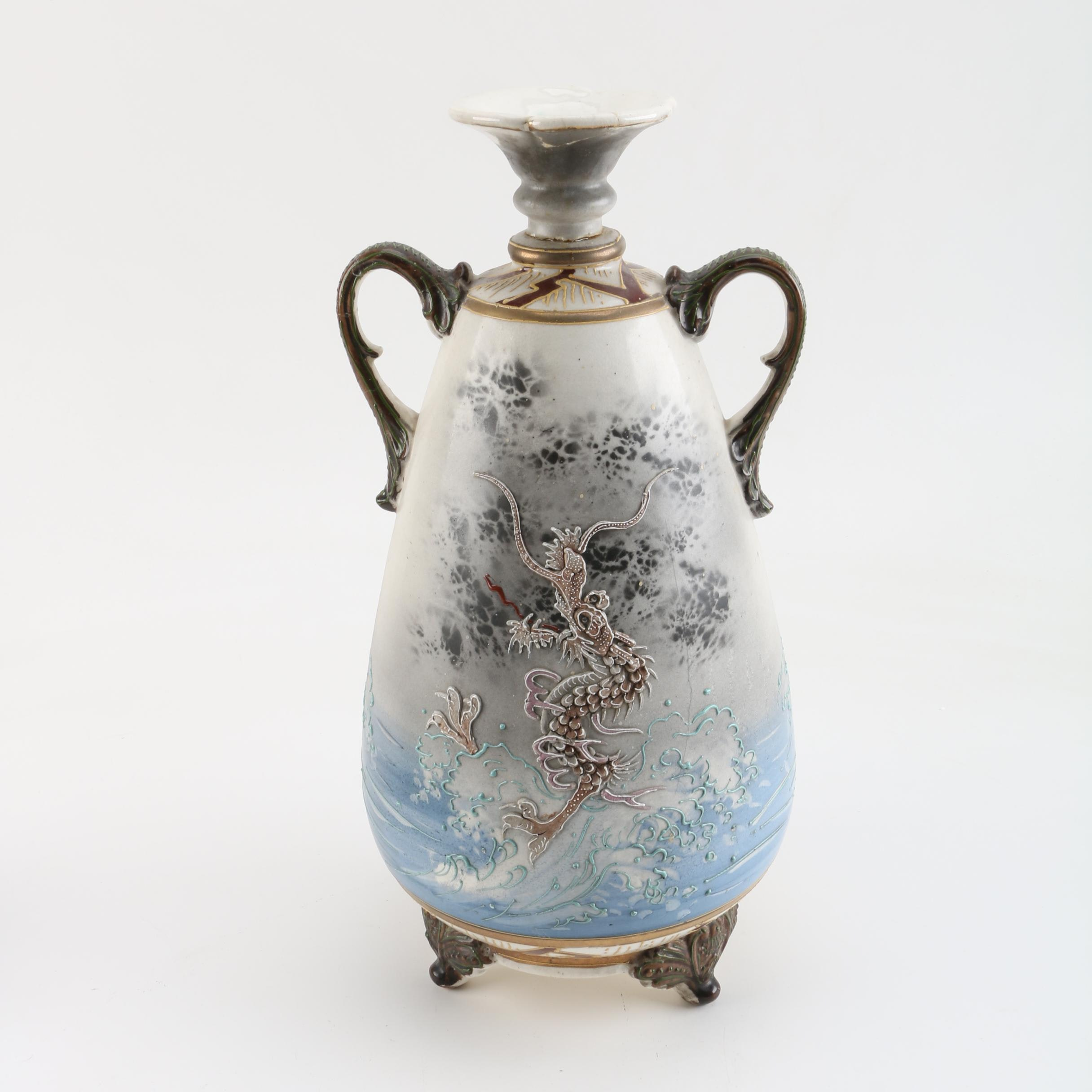 Japanese Ceramic and Brass Dragonware Urn