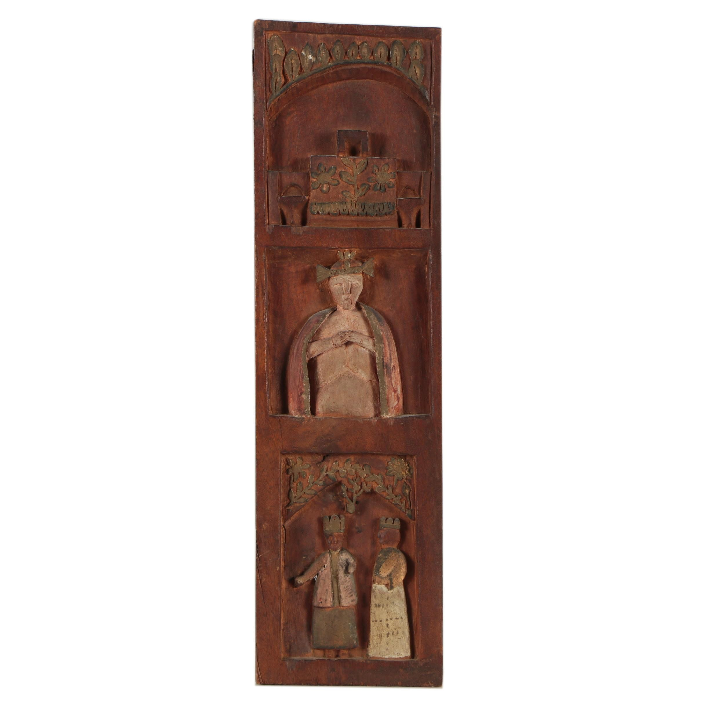 African Style Wood Carving of Figures