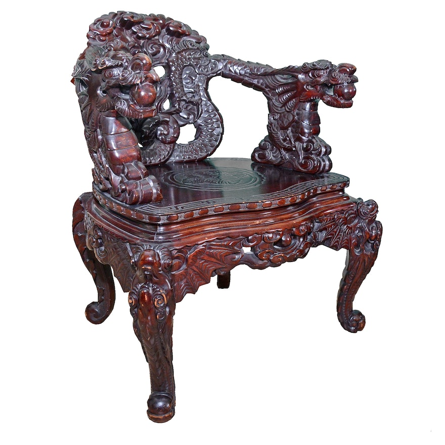Vintage Chinese Carved Mahogany Dragon Chair ... - Vintage Chinese Carved Mahogany Dragon Chair : EBTH