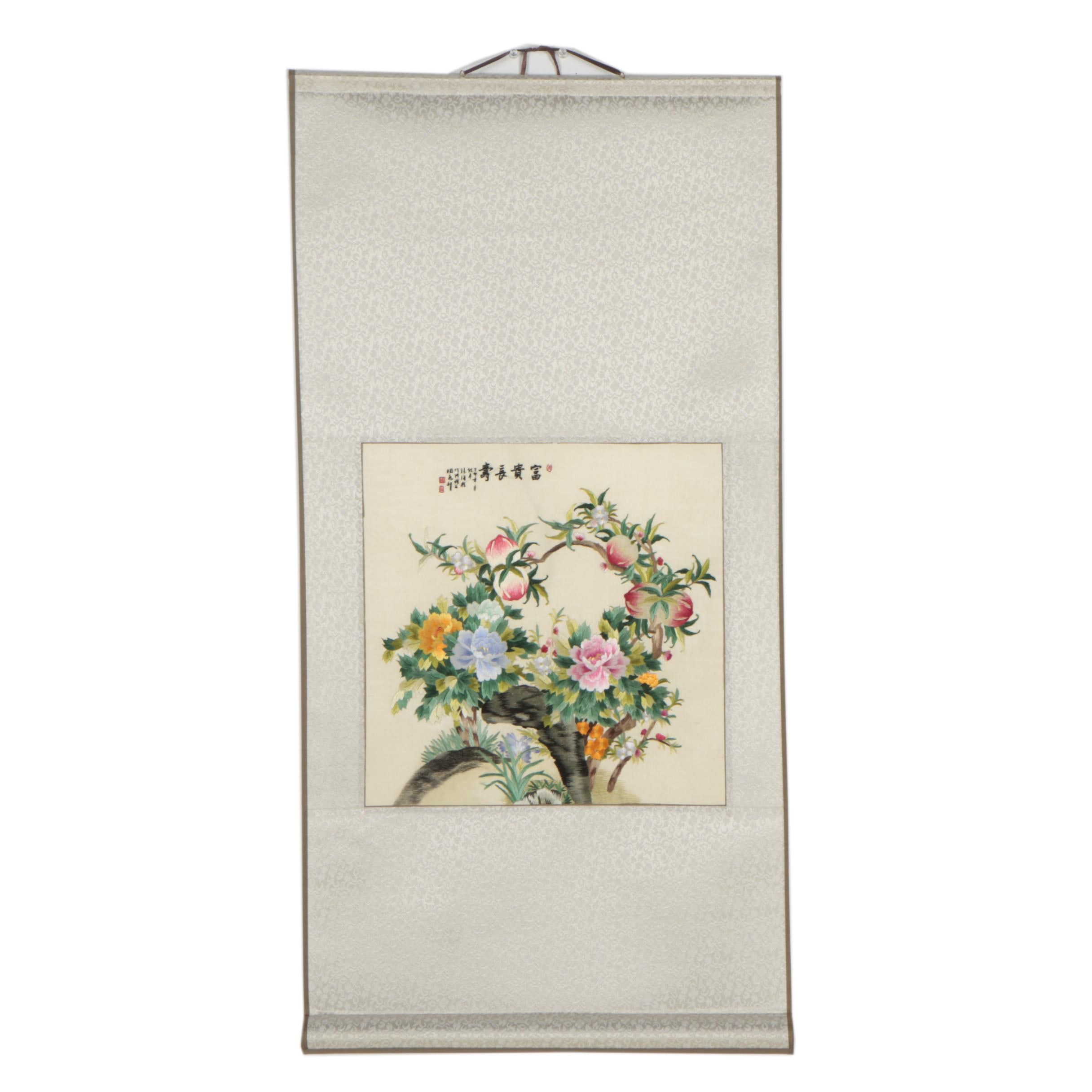 Chinese Silk Embroidered Hanging Scroll of Peaches and Peonies