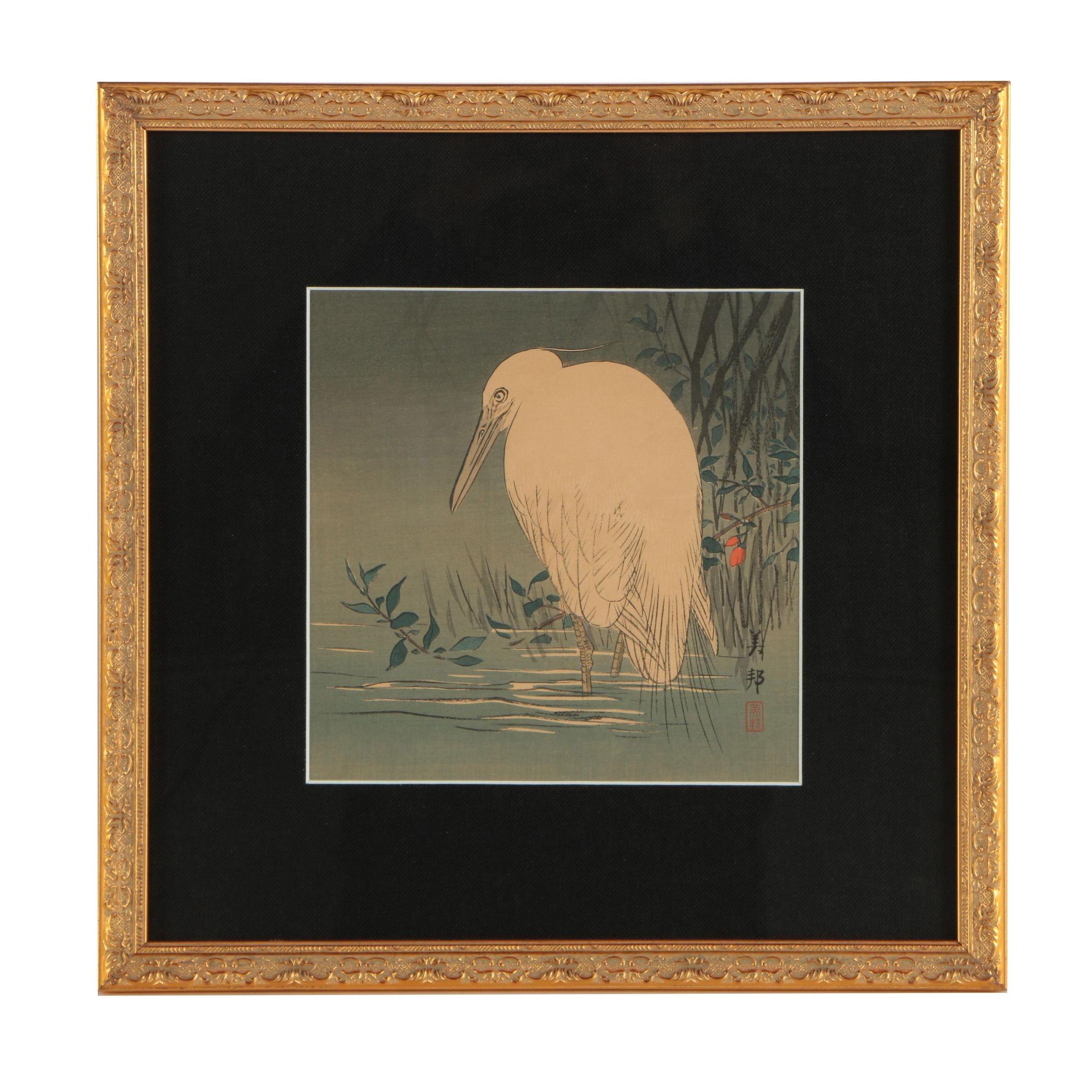 """Takahashi Biho """"Egret"""" Shin-Hanga Woodblock Print"""