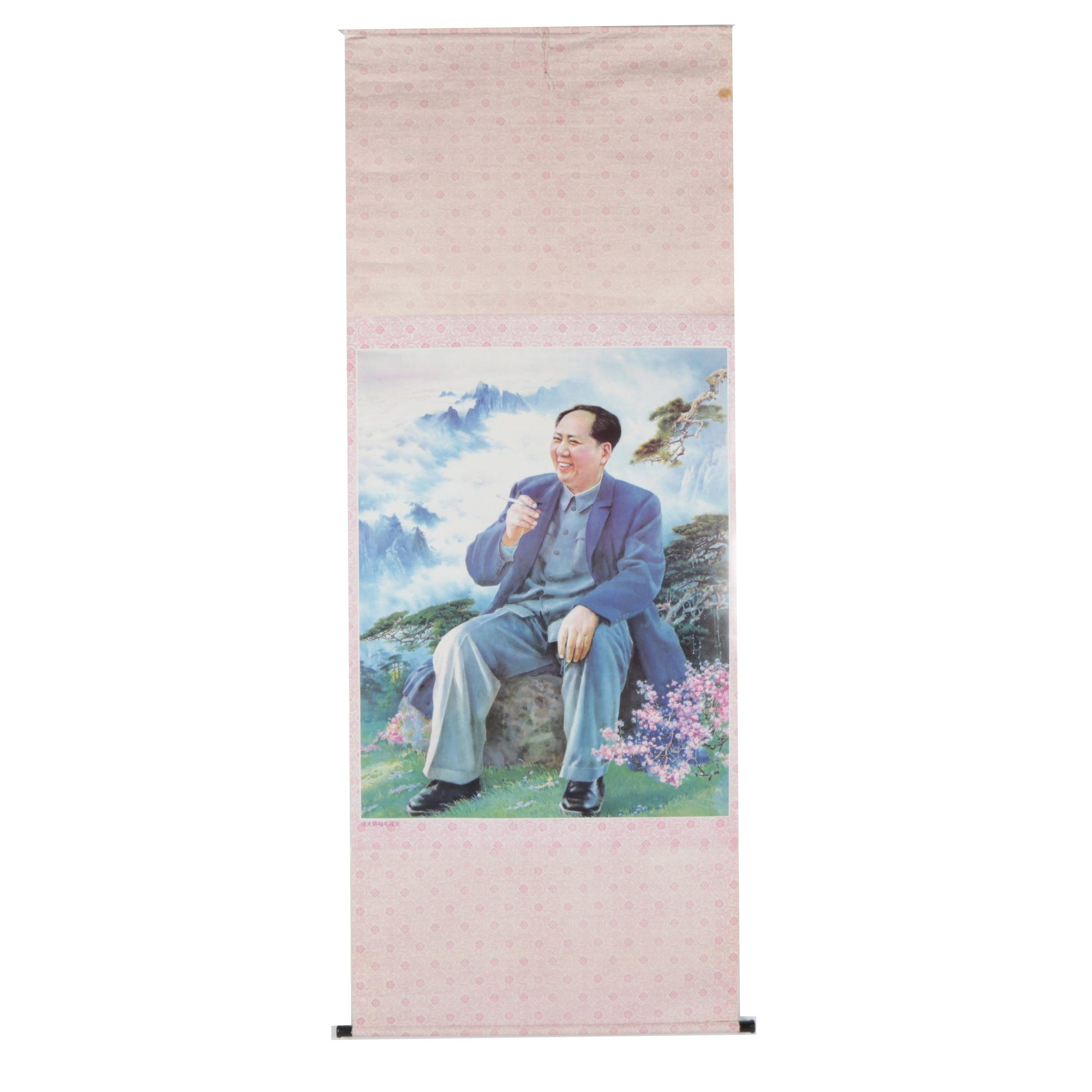 Chinese Hanging Scroll Depicting Mao Zedong