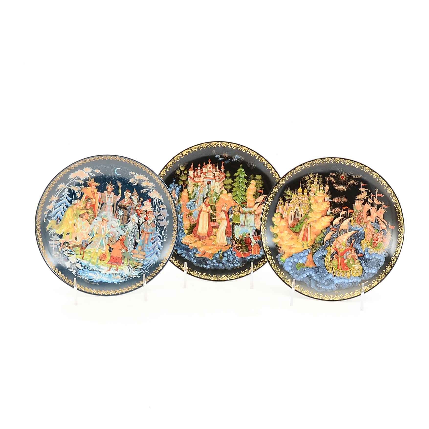 "The Bradford Exchange Hand Painted 8"" Decorative Plates"