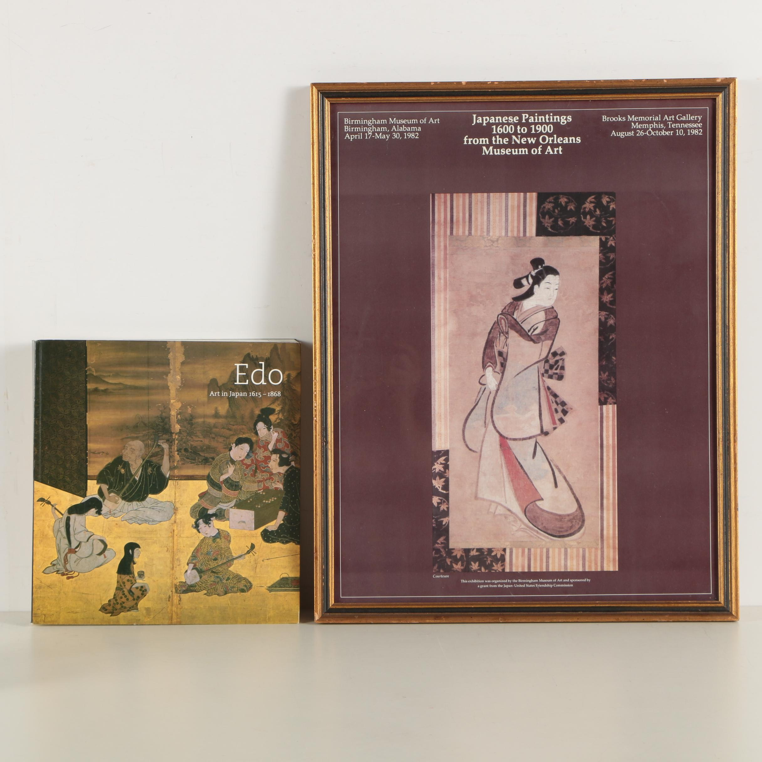"""Offset Lithograph Gallery Print and Book """"Edo Art In Japan 1615-1868"""""""