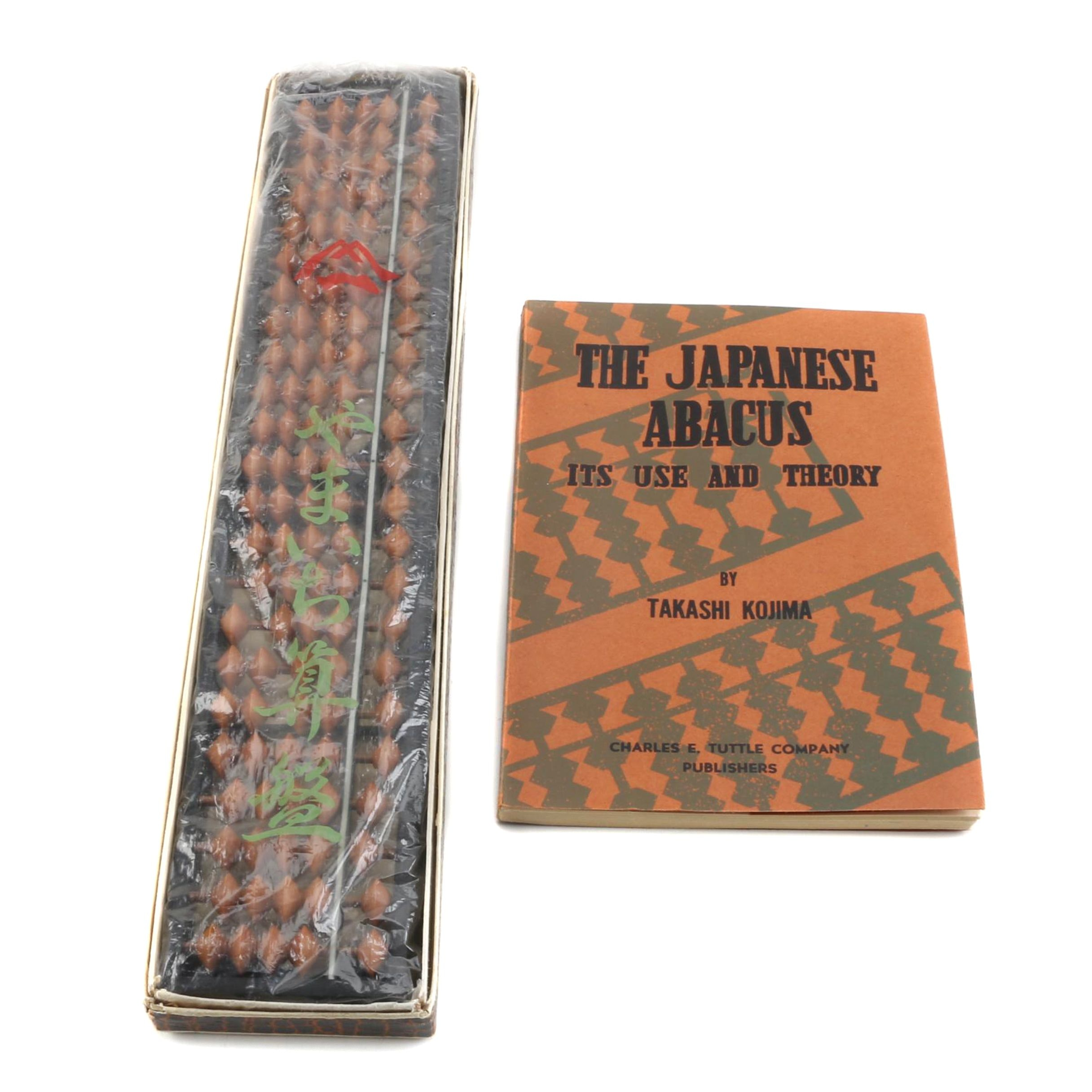 """1957 """"Japanese Abacus"""" Book and Abacus In Box"""