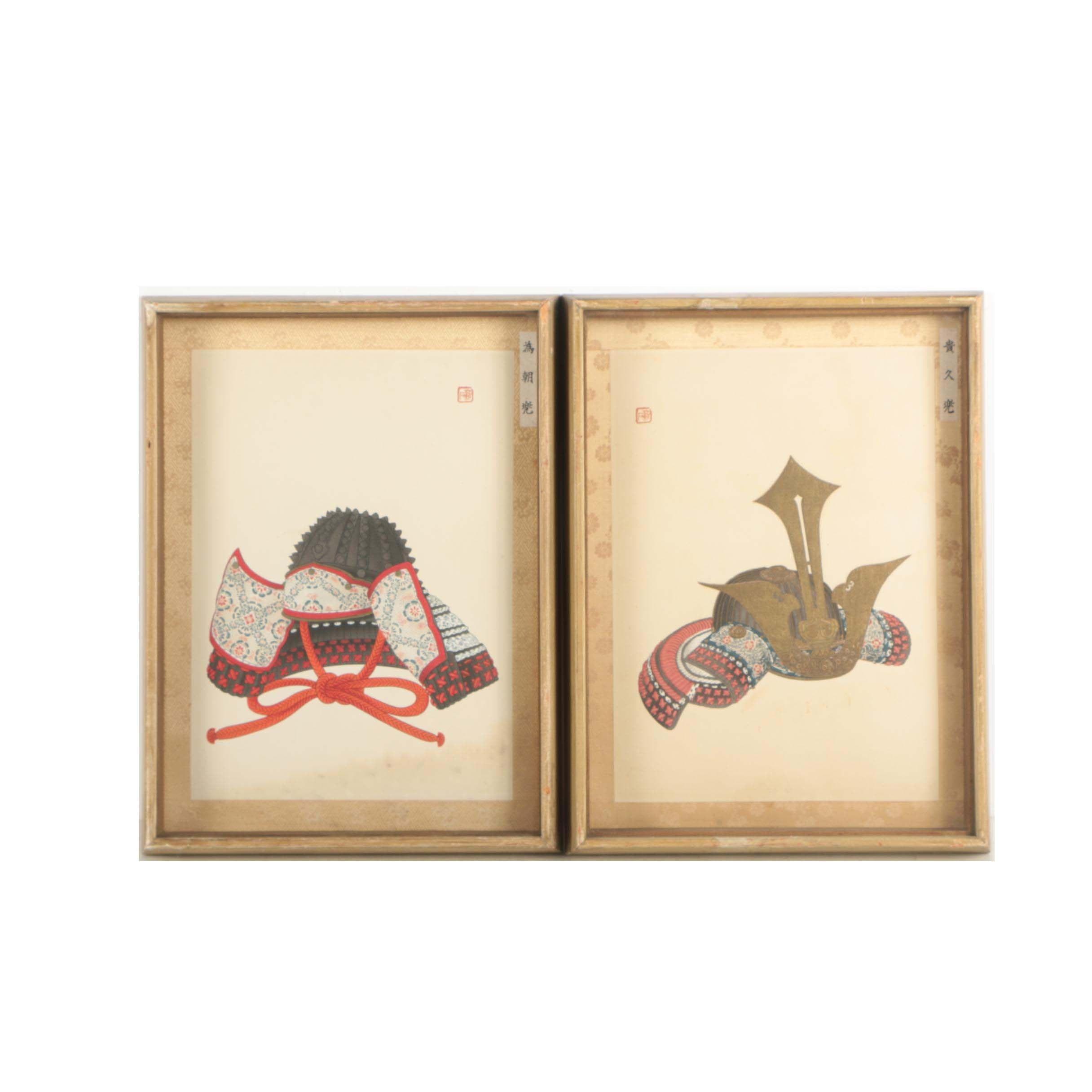Japanese Embellished Woodblocks of Samurai Helmets