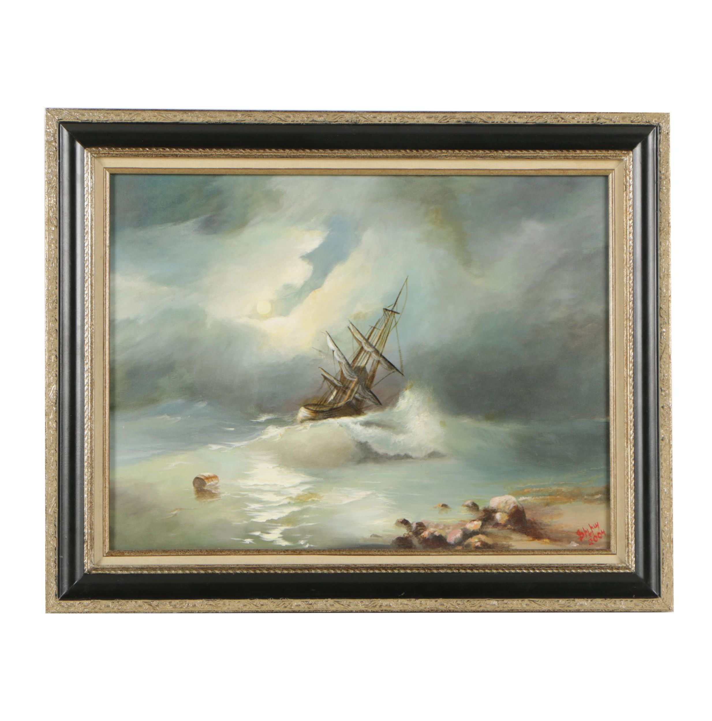 2004 Oil Painting of Boat on Choppy Seas