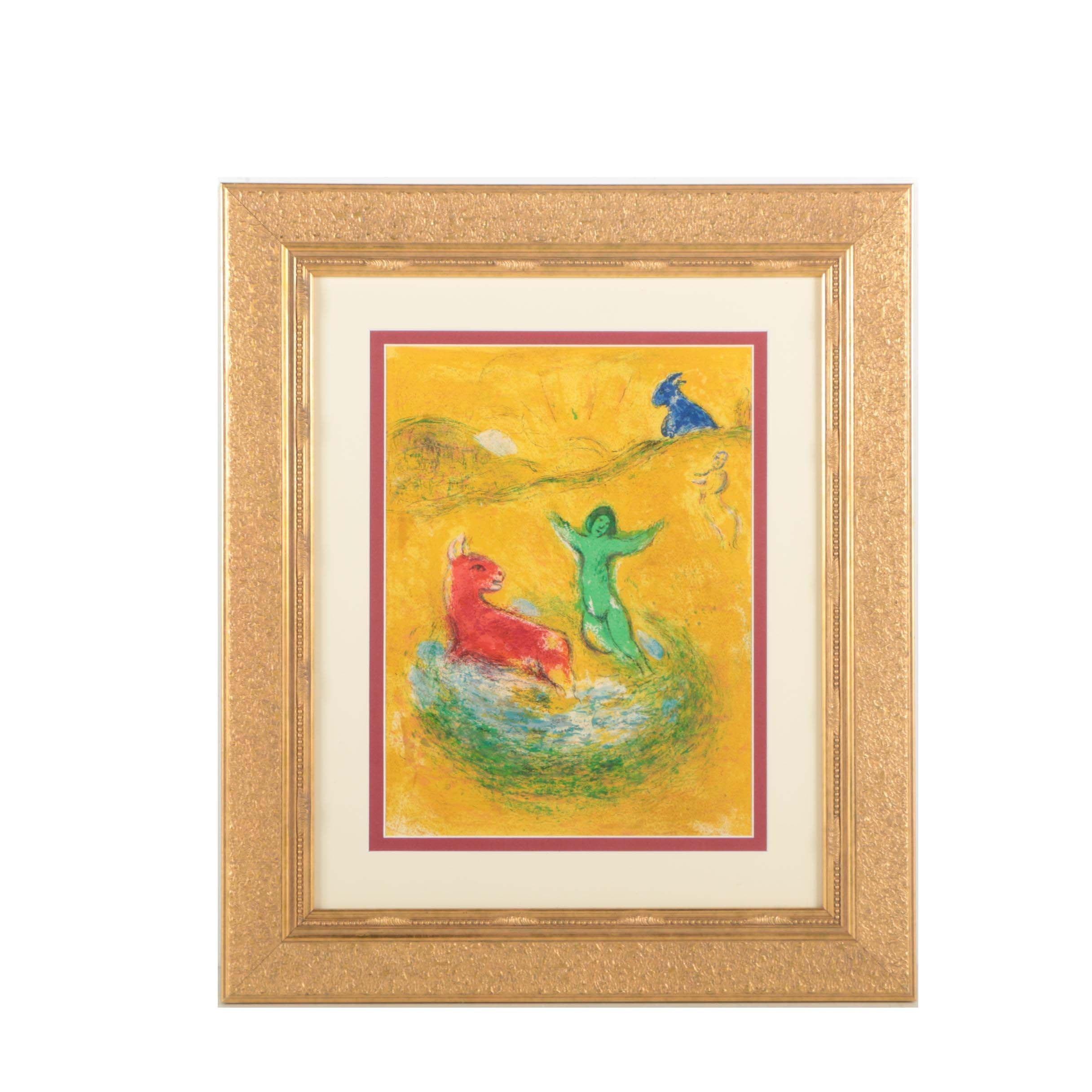 """Marc Chagall Lithograph """"Le Piège à Loups"""""""