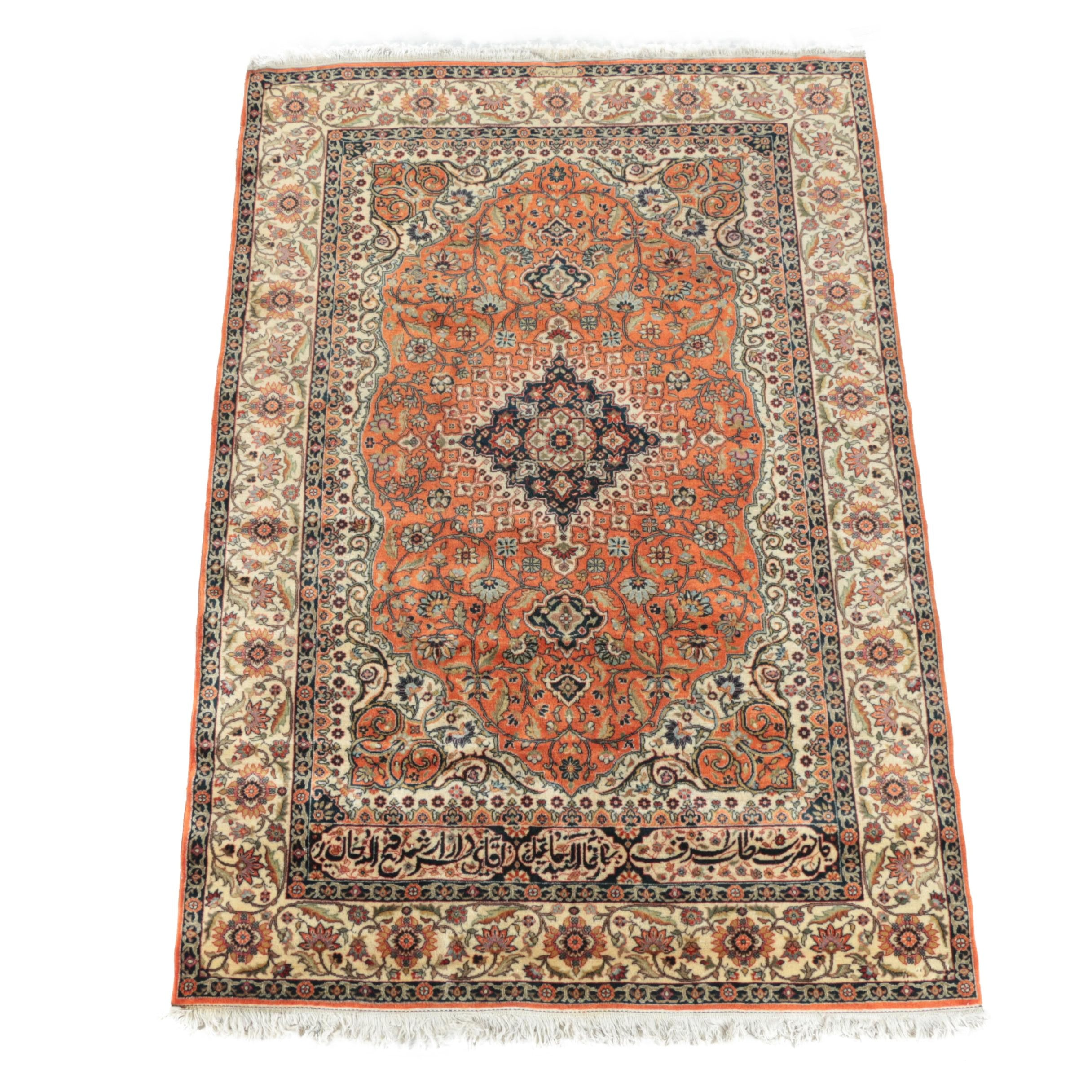 Finely Hand-Knotted Persian Tabriz Area Rug with Inscriptions
