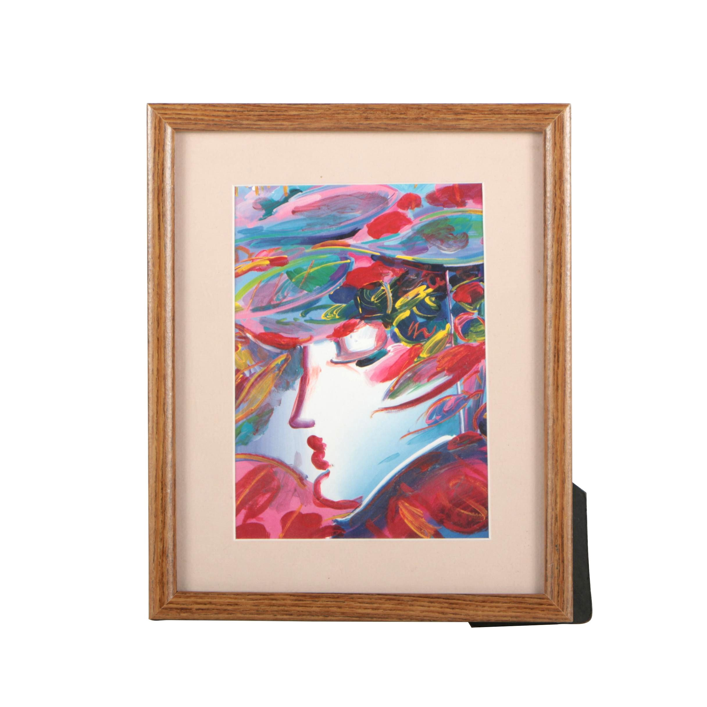"""Offset Lithograph After Peter Max """"Beauty"""""""