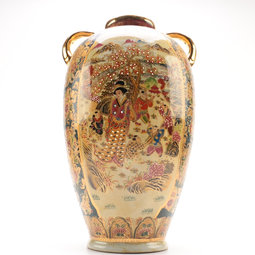 Chinese Satsuma Style Handled Ceramic Vase With Figural And Floral