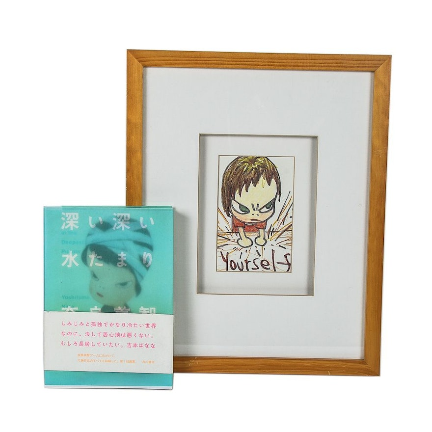 """Offset Bookplate After Yoshitomo Nara and Book """"In the Deepest Puddle"""""""