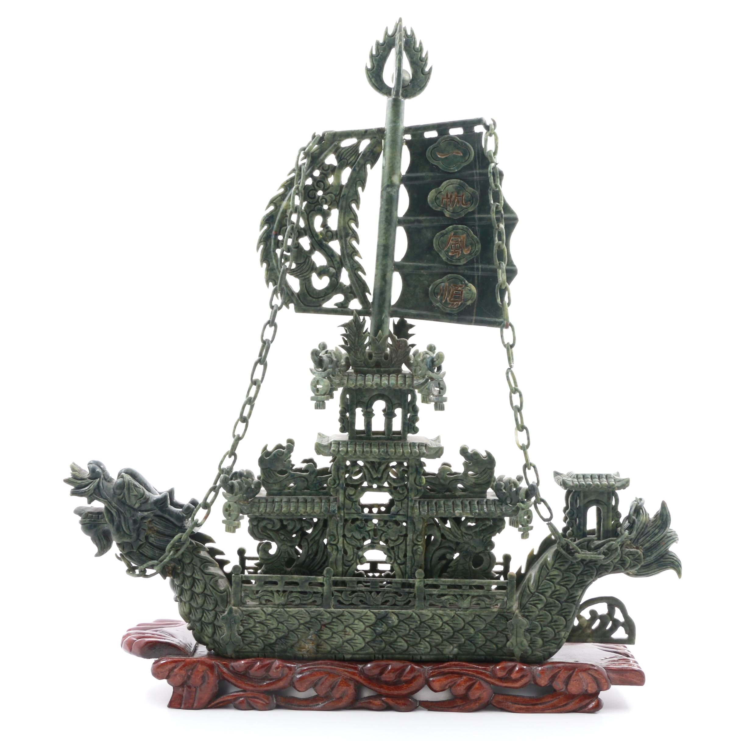 Chinese Carved Serpentine Stone Dragon Ship