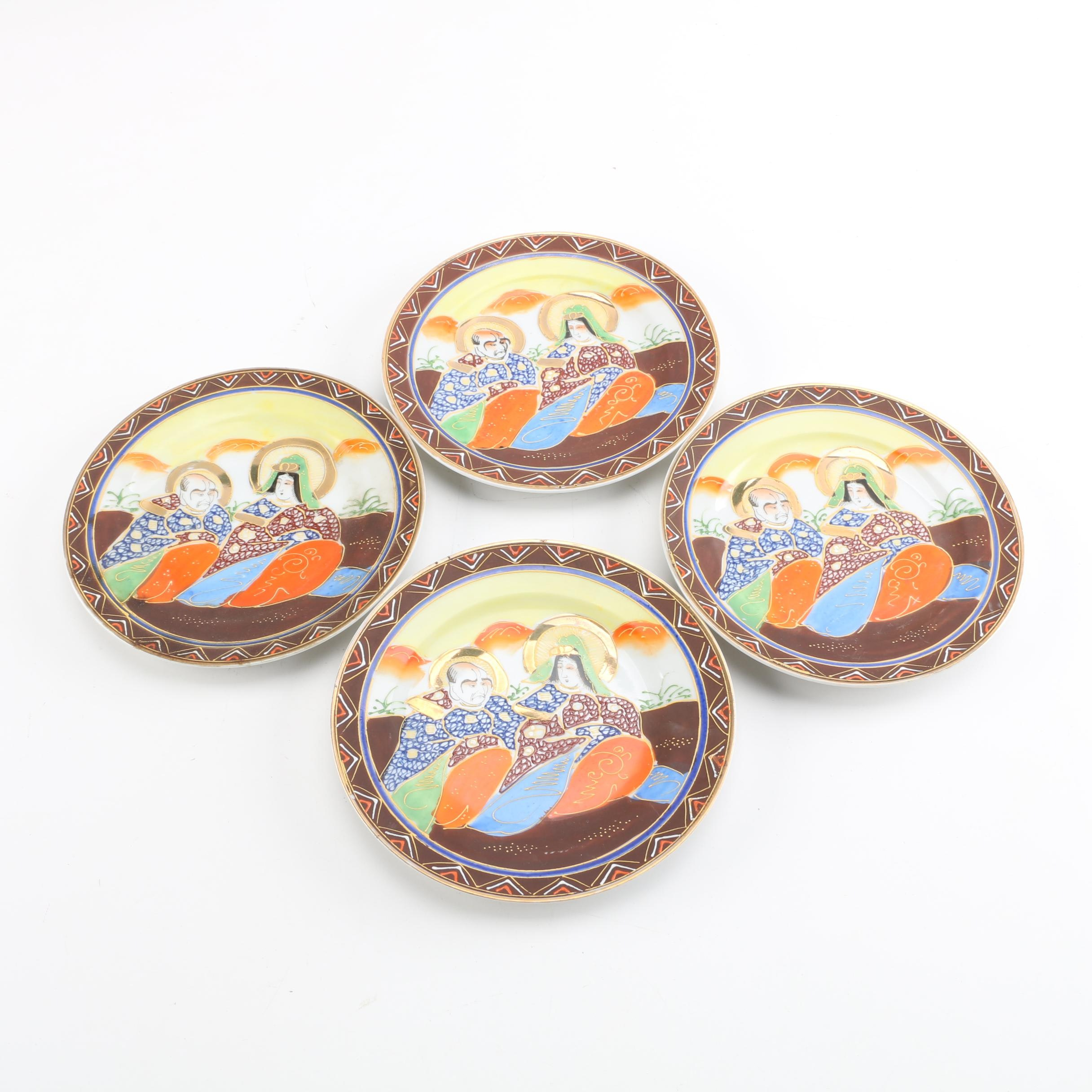 Japanese Satsuma Decorative Porcelain Plates